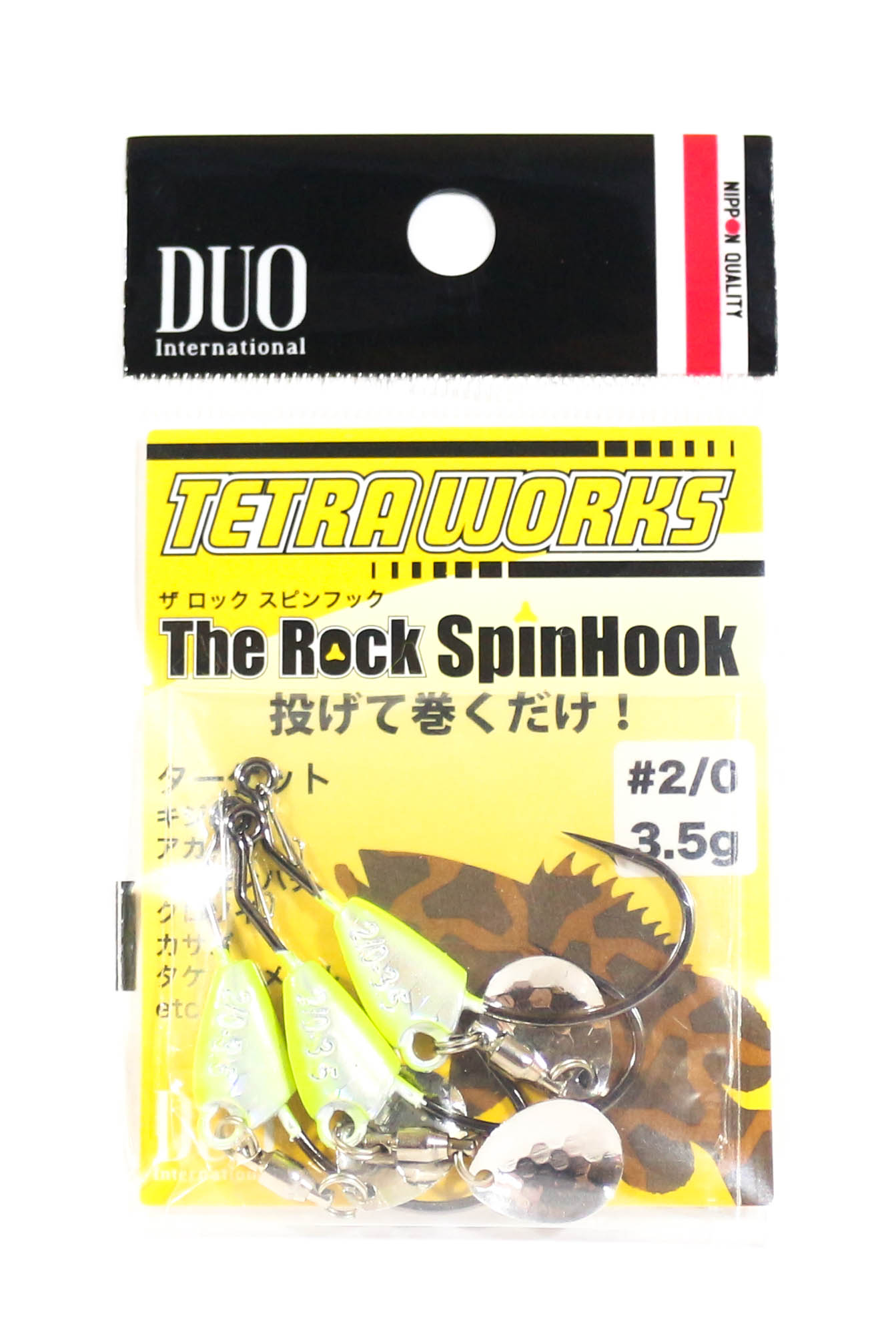 Duo Tetra Works The Rock Spin Hook 3.5 grams Size 2 , 3 pieces PHA0024 (3224)