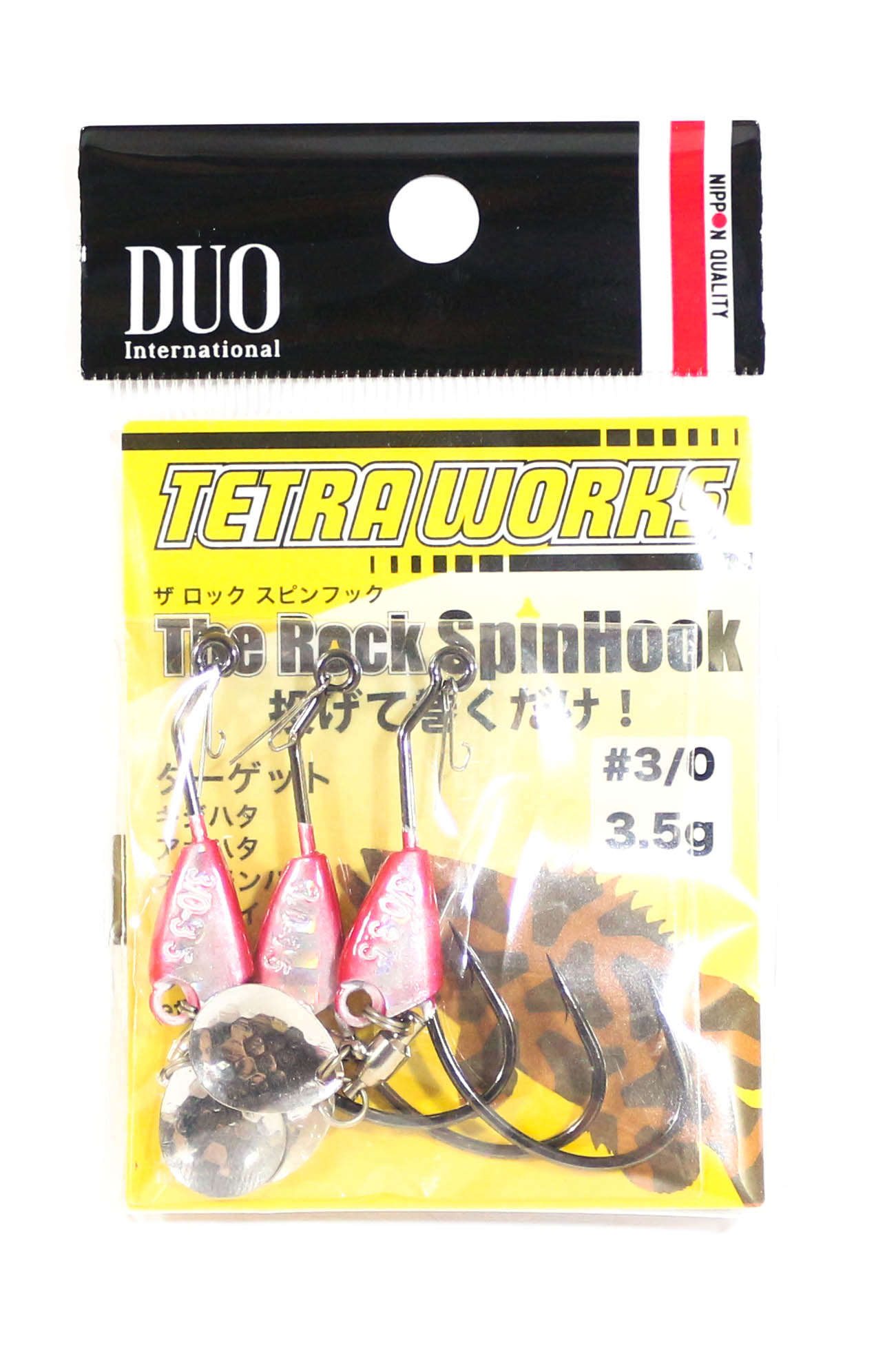 Duo Tetra Works The Rock Spin Hook 3.5 grams Size 3 , 3 pieces PHA0004 (3231)