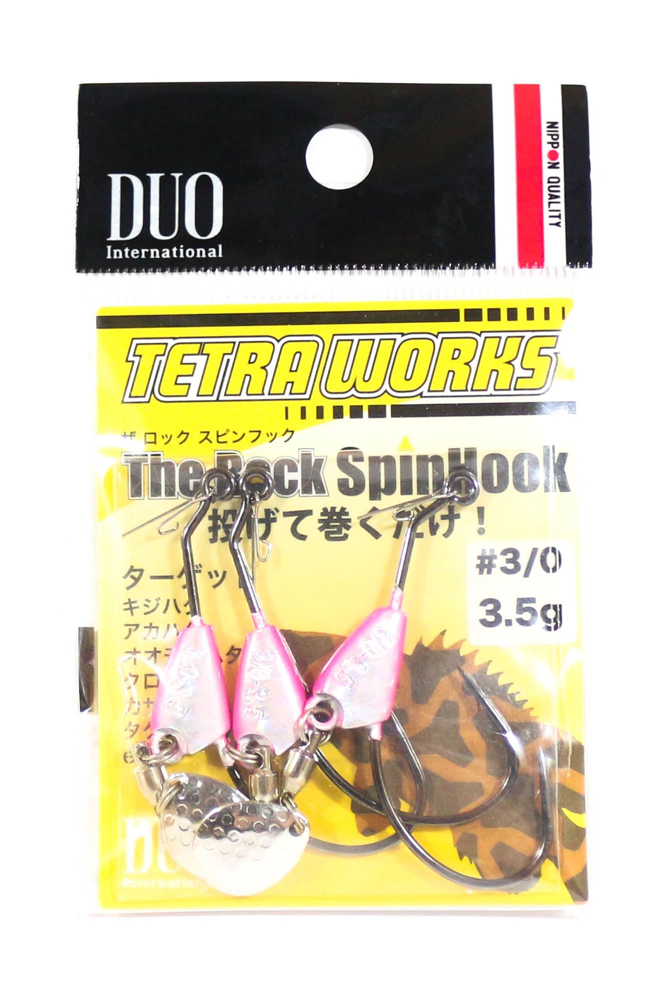 Duo Tetra Works The Rock Spin Hook 3.5 grams Size 3 , 3 pieces PHA0013 (3248)