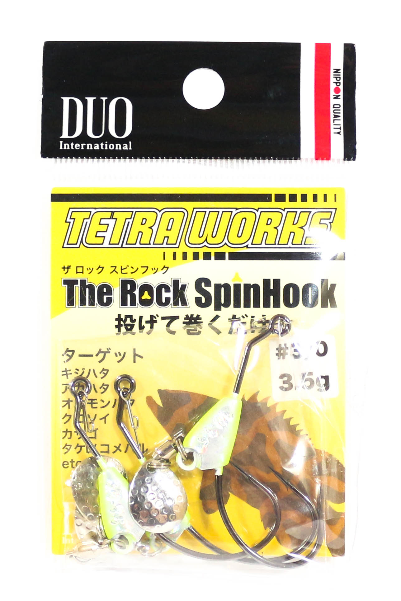 Duo Tetra Works The Rock Spin Hook 3.5 grams Size 3 , 3 pieces PHA0024 (3255)
