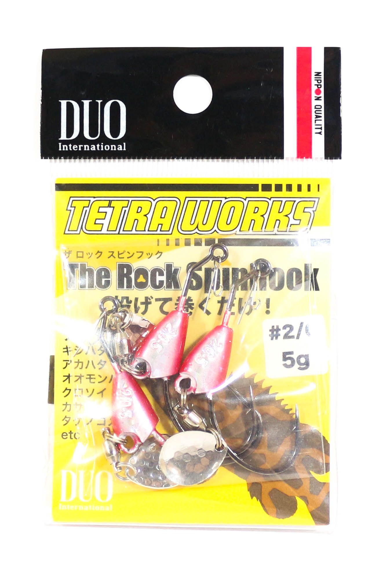 Duo Tetra Works The Rock Spin Hook 5 grams Size 2 , 3 pieces PHA0004 (3262)