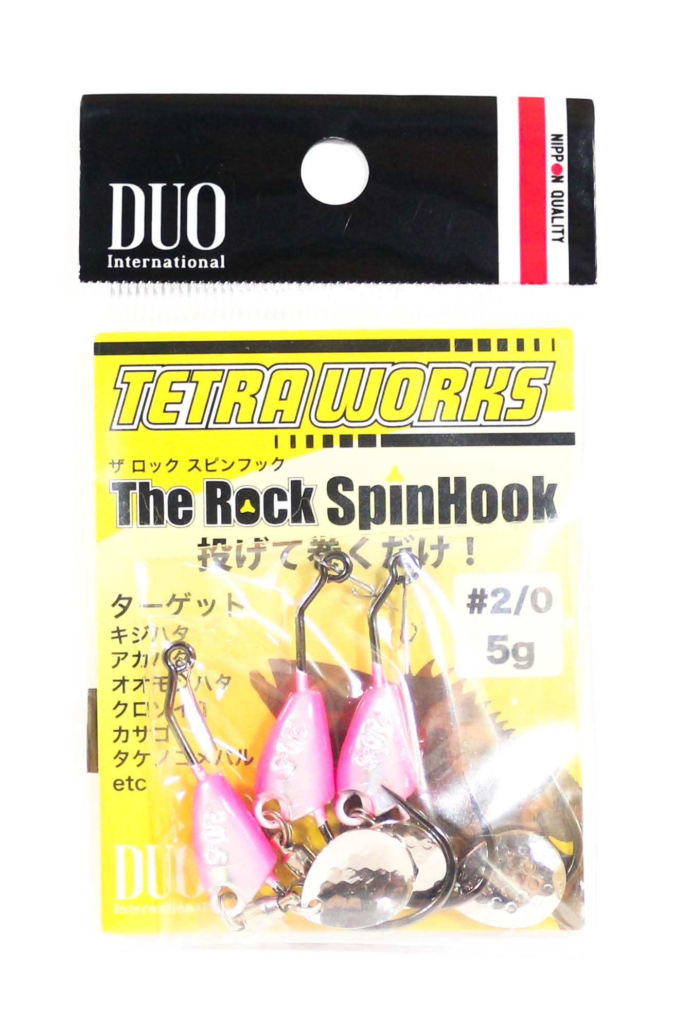 Duo Tetra Works The Rock Spin Hook 5 grams Size 2 , 3 pieces PHA0013 (3279)
