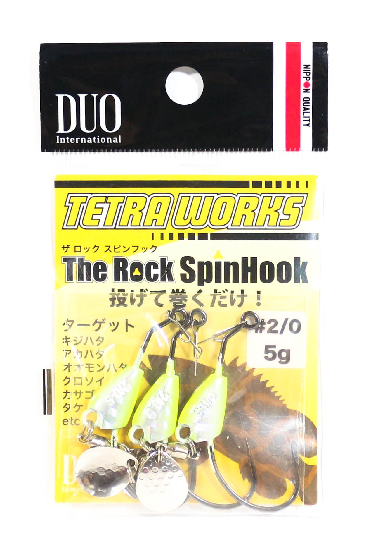 Duo Tetra Works The Rock Spin Hook 5 grams Size 2 , 3 pieces PHA0024 (3286)