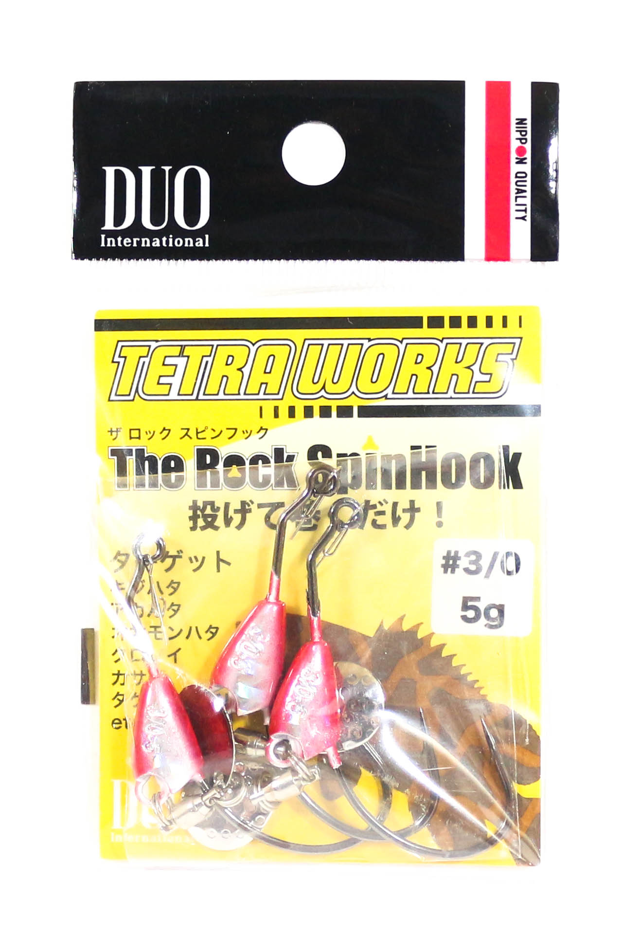 Duo Tetra Works The Rock Spin Hook 5 grams Size 3 , 3 pieces PHA0004 (3293)