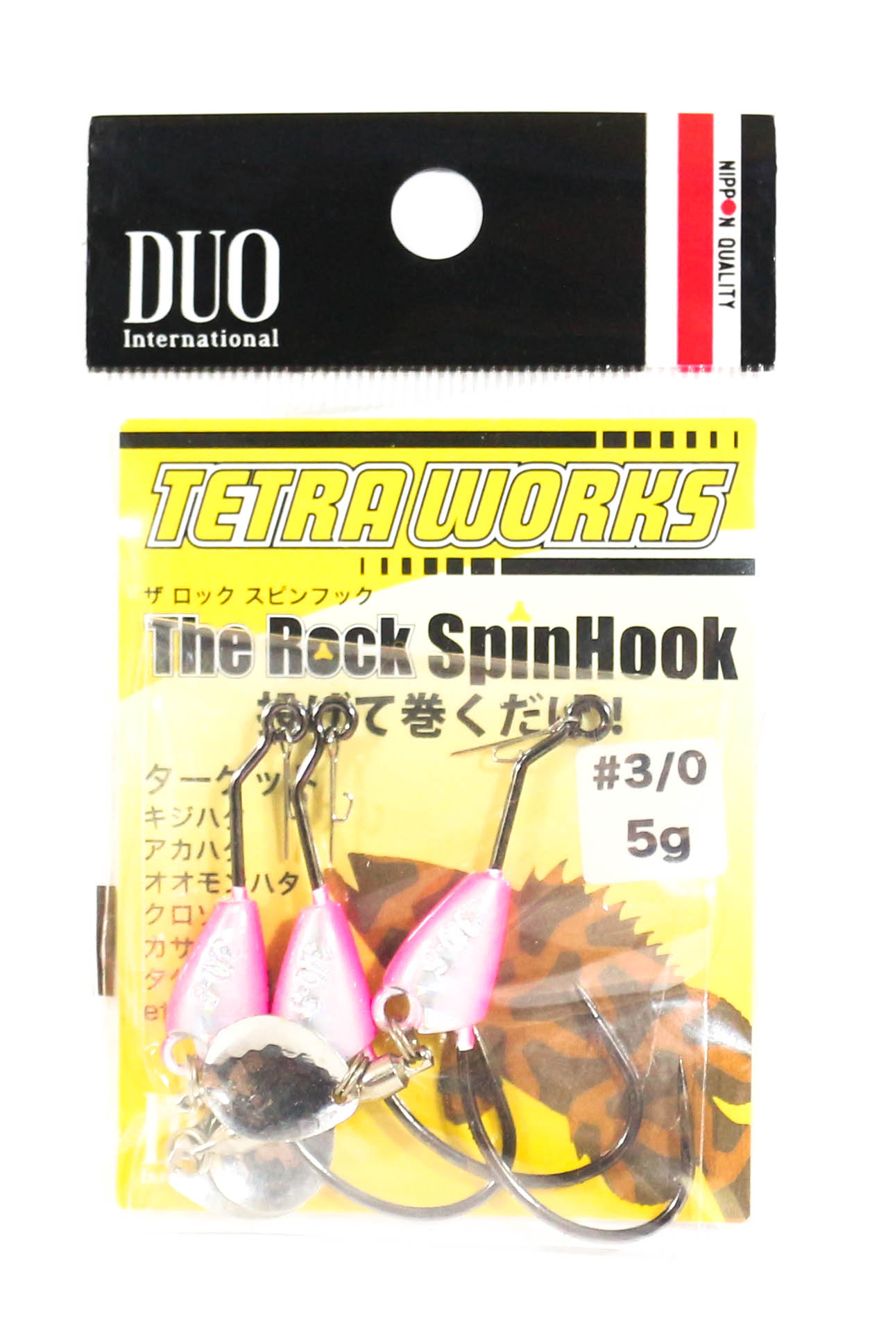 Duo Tetra Works The Rock Spin Hook 5 grams Size 3 , 3 pieces PHA0013 (3309)