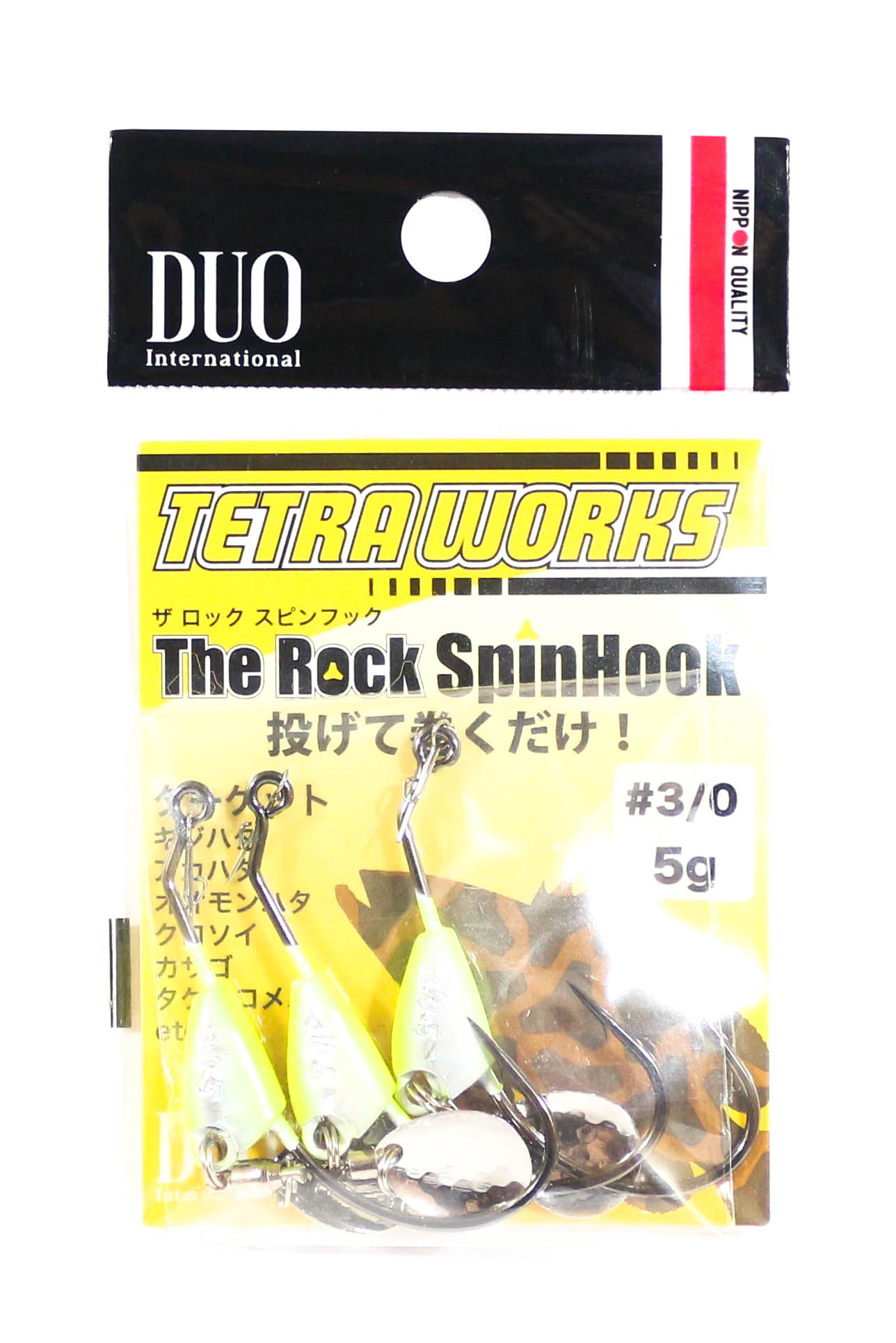 Duo Tetra Works The Rock Spin Hook 5 grams Size 3 , 3 pieces PHA0024 (3316)