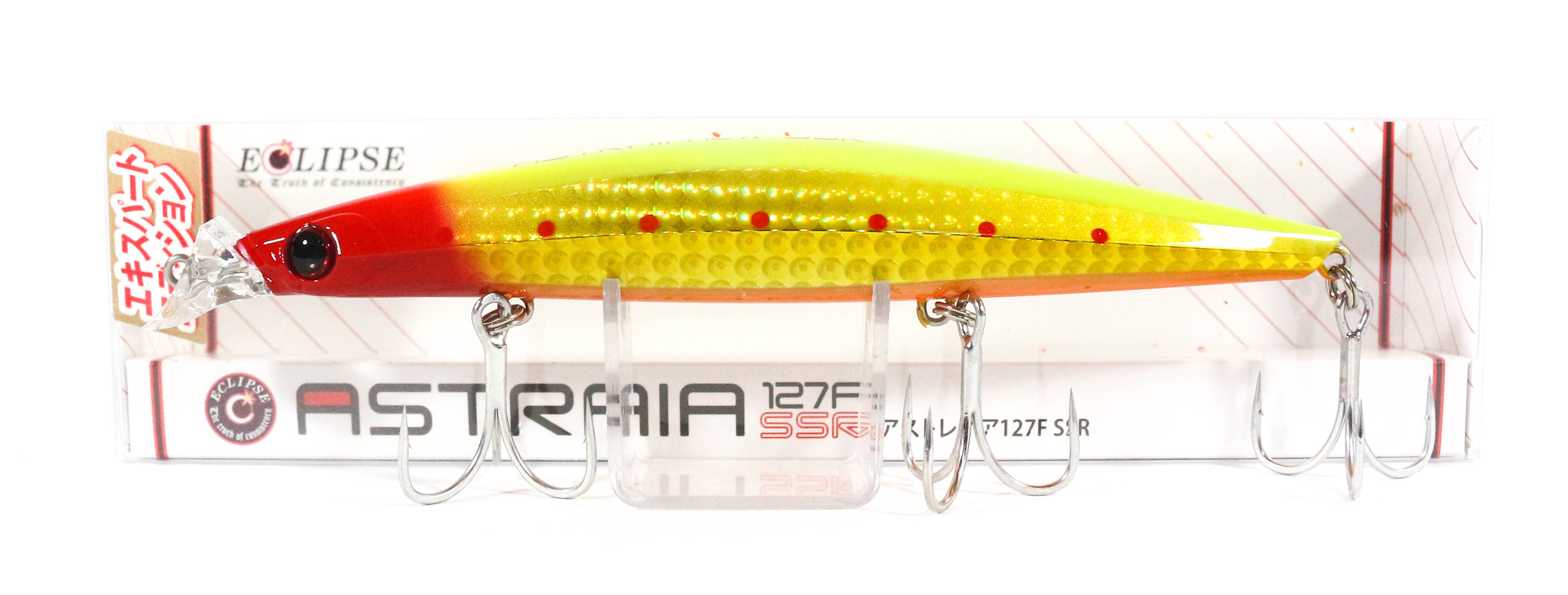 Sale Eclipse Astraia 127F SSR Floating Lure 147 (4269)
