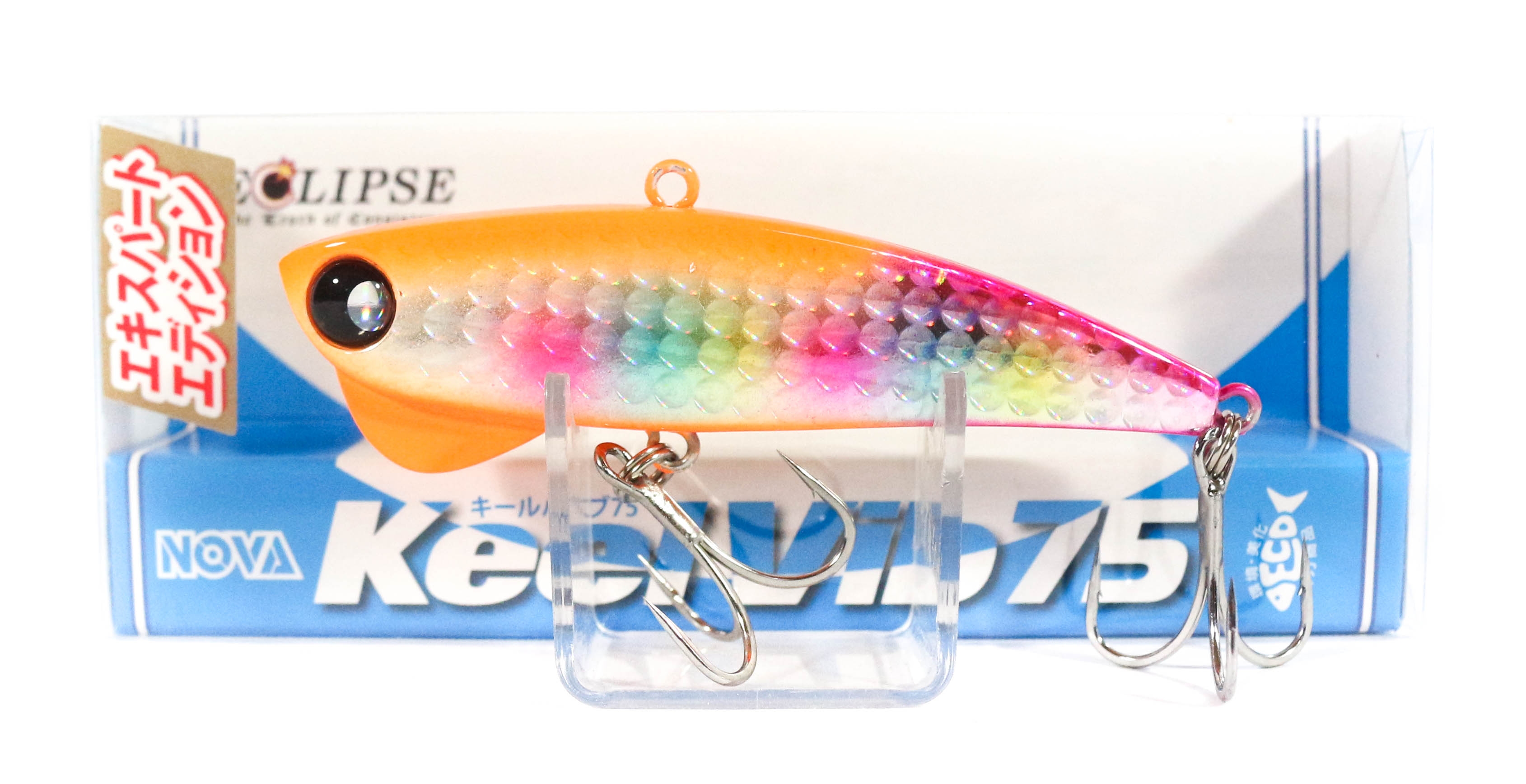 Sale Eclipse Keel Vib 75 Sinking Lure 151 (7239)