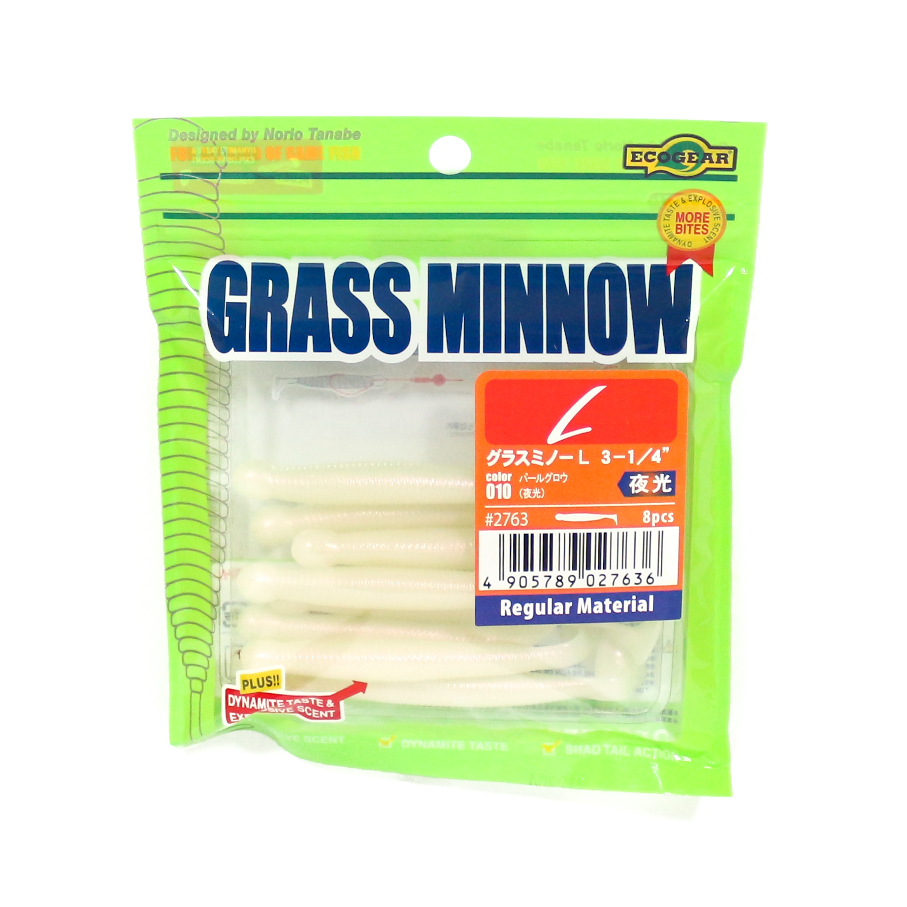 Ecogear Soft Lure Grass Minnow L 3-1/4 Inch 8 piece per pack 010 (7636)