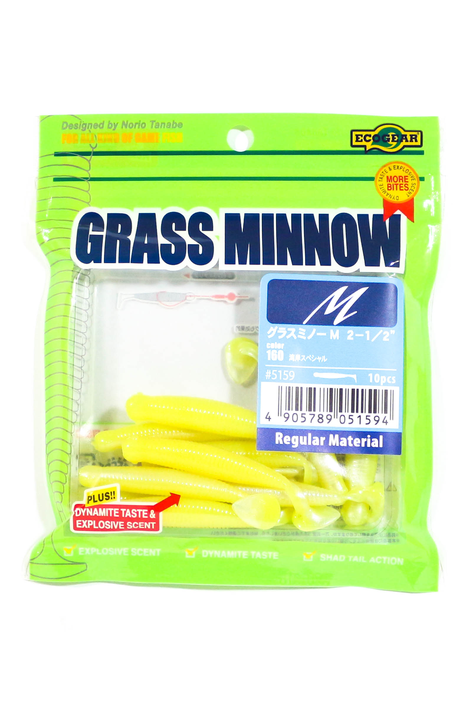 Ecogear Soft Lure Grass Minnow M 2-1/2 Inch 10 piece per pack 160 (1594)