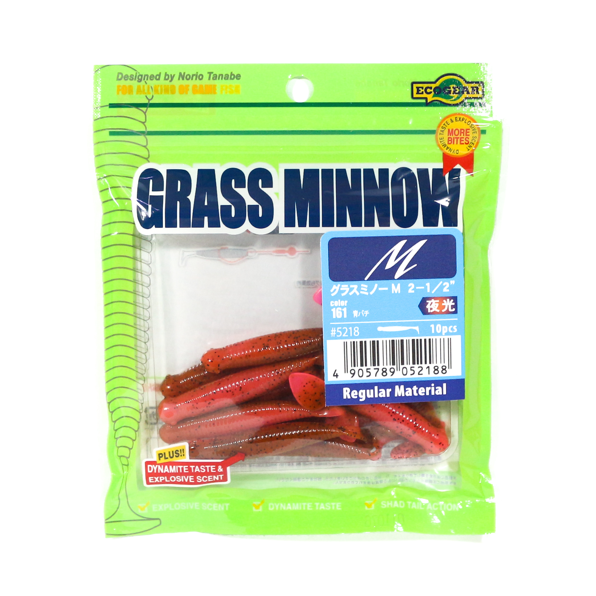 Ecogear Soft Lure Grass Minnow M 2-1/2 Inch 10 piece per pack 161 (2188)
