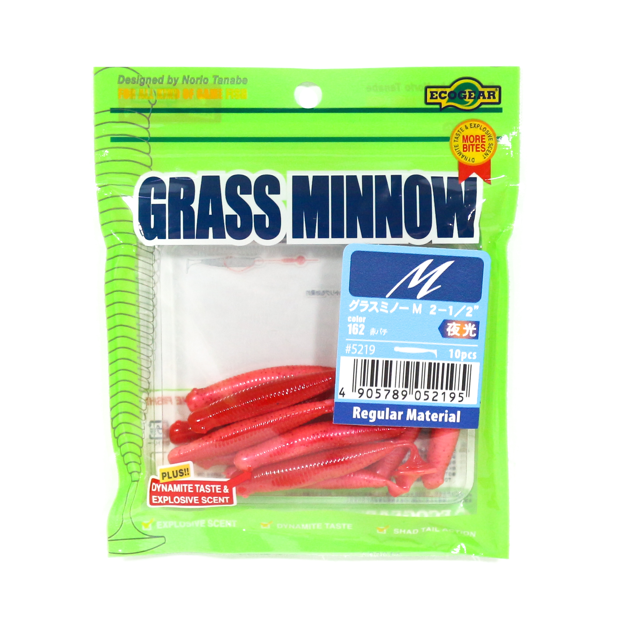 Ecogear Soft Lure Grass Minnow M 2-1/2 Inch 10 piece per pack 162 (2195)