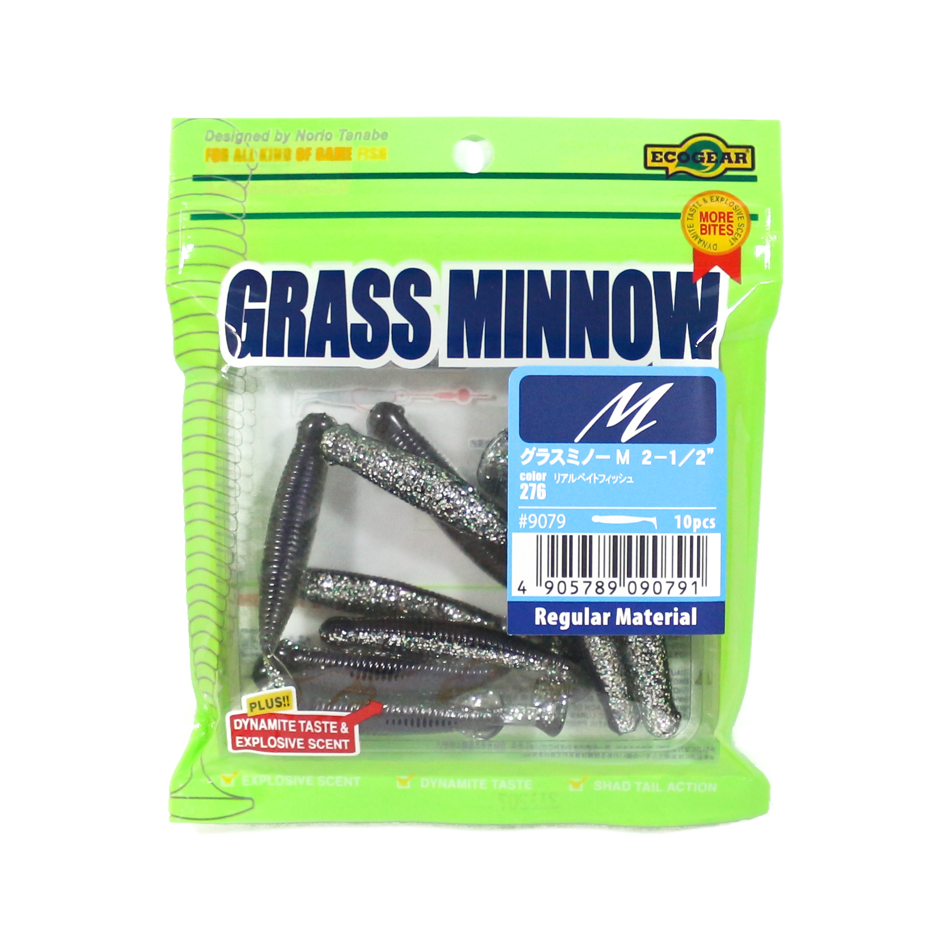 Ecogear Soft Lure Grass Minnow M 2-1/2 Inch 10 piece per pack 276 (0791)