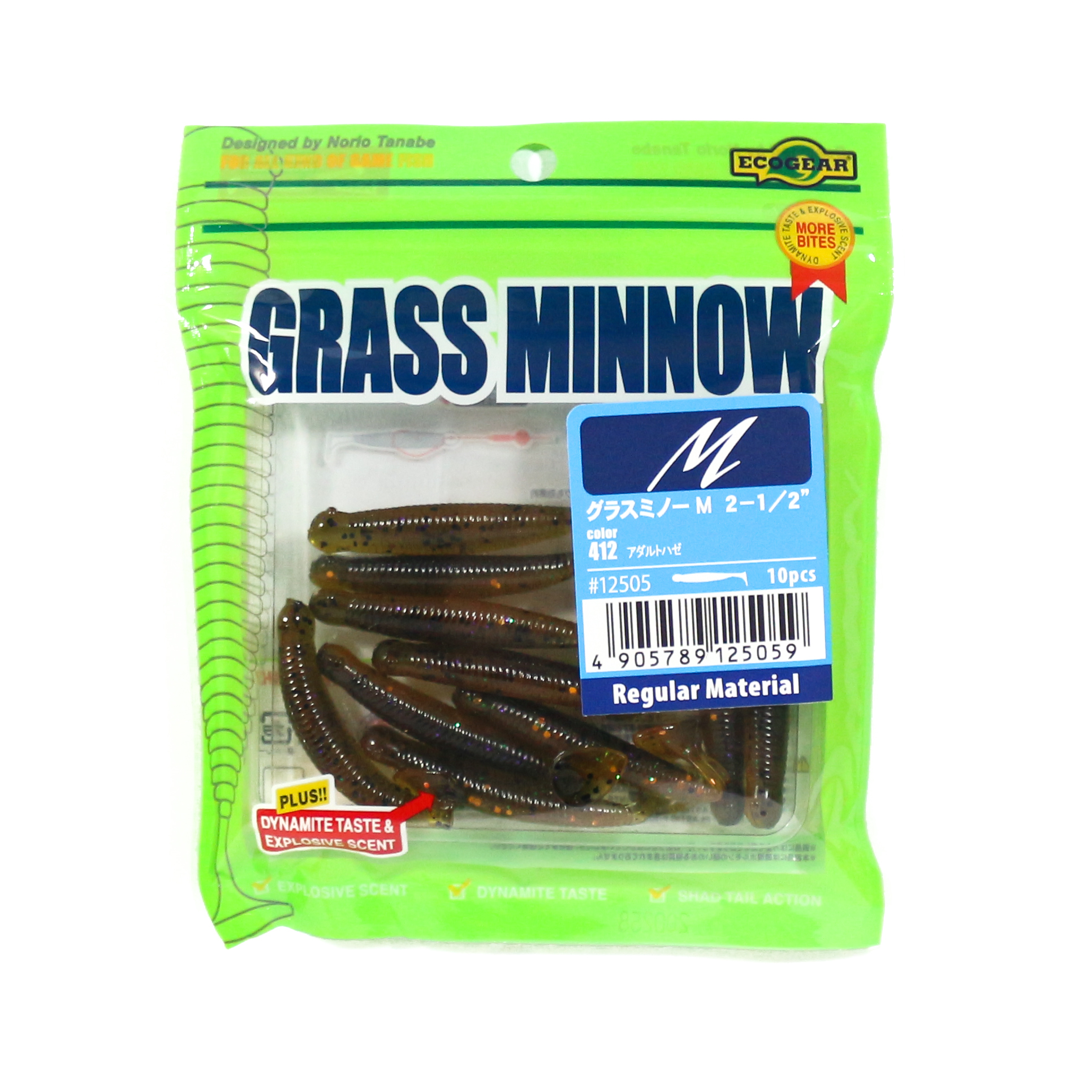 Ecogear Soft Lure Grass Minnow M 2-1/2 Inch 10 piece per pack 412 (5059)