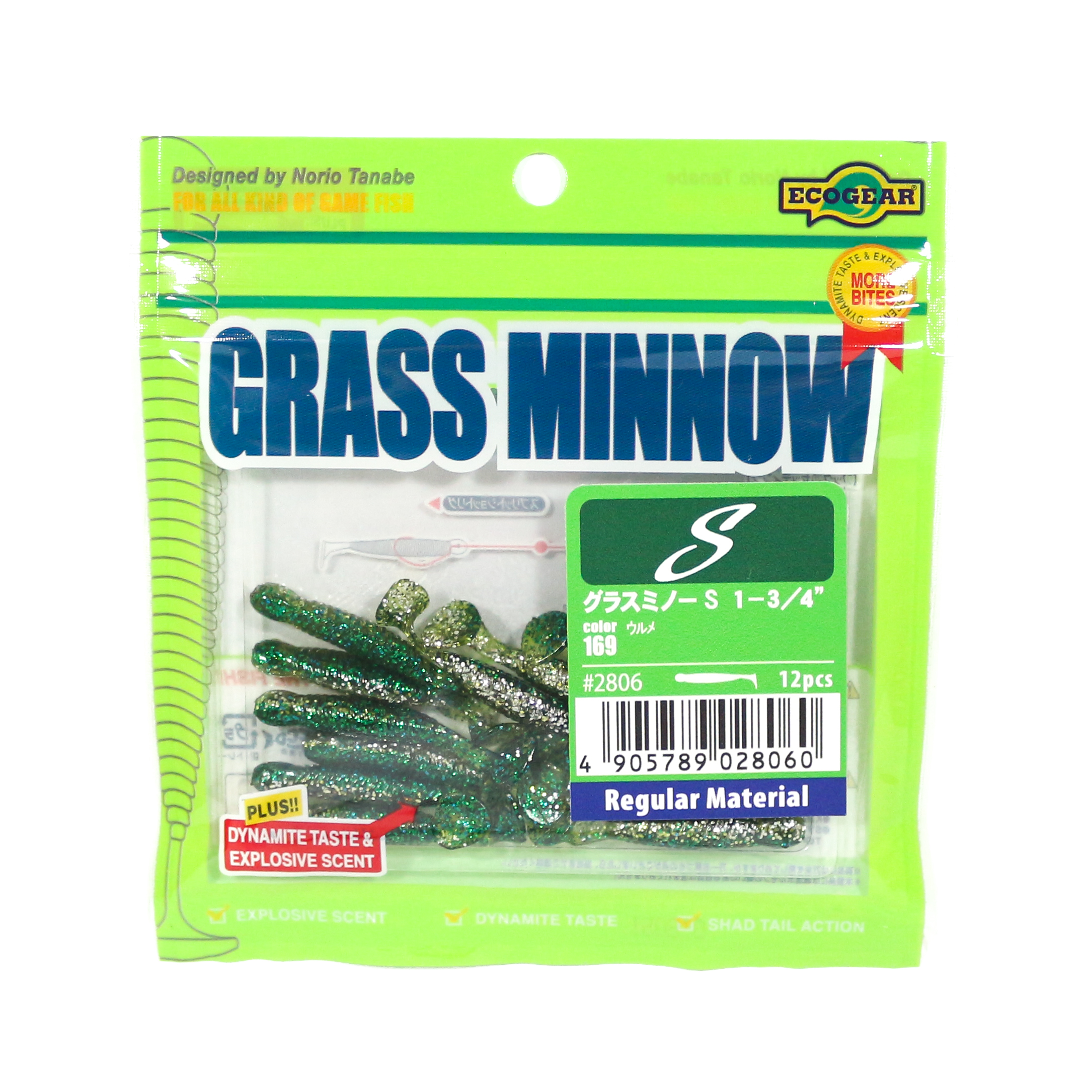 Ecogear Soft Lure Grass Minnow S 1-3/4 Inch 12 piece per pack 169 (8060)