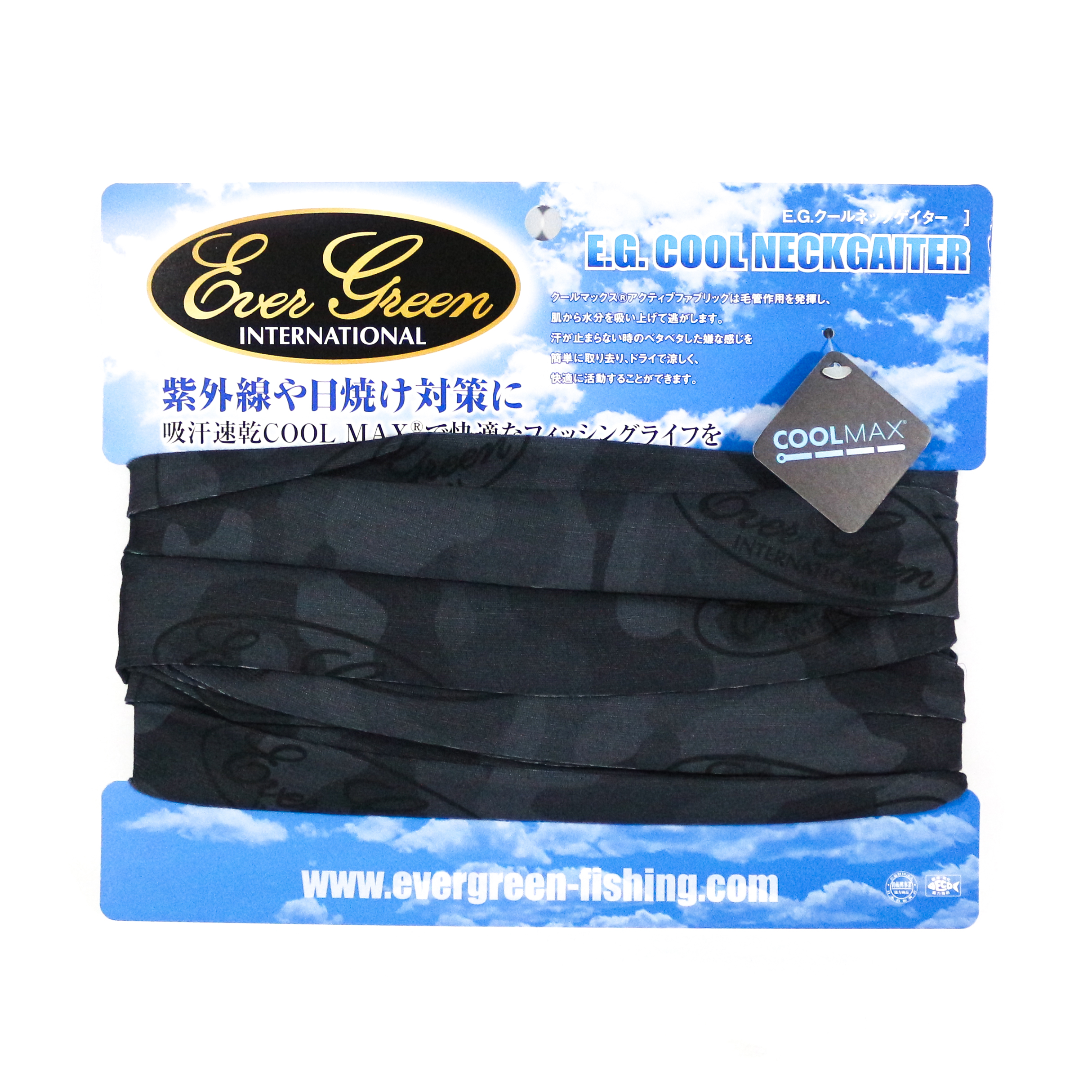 Evergreen Neck Gaiter Sun Protection Black Camo (4518)