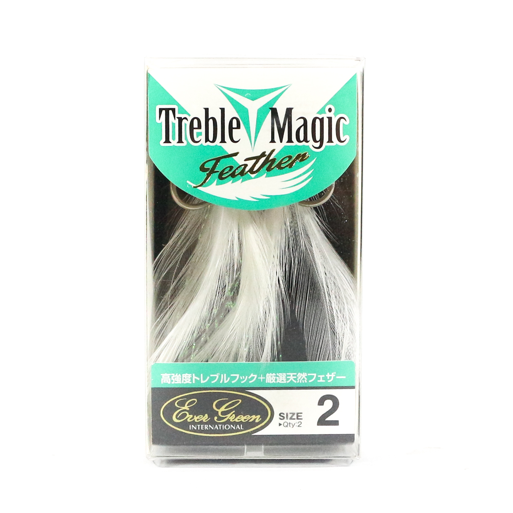 Evergreen Treble Hooks Treble Magic Feather Size 2 (0887)