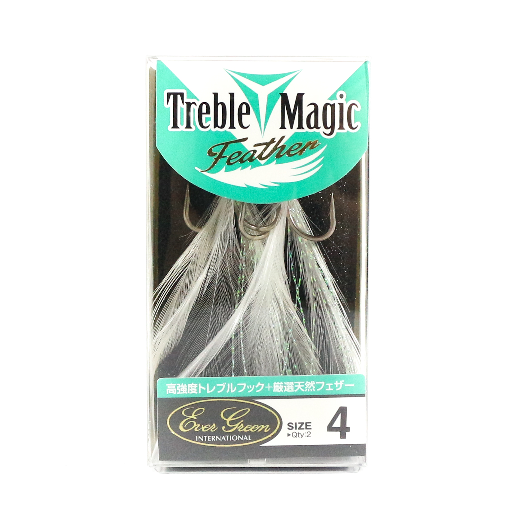 Evergreen Treble Hooks Treble Magic Feather Size 4 (0900)