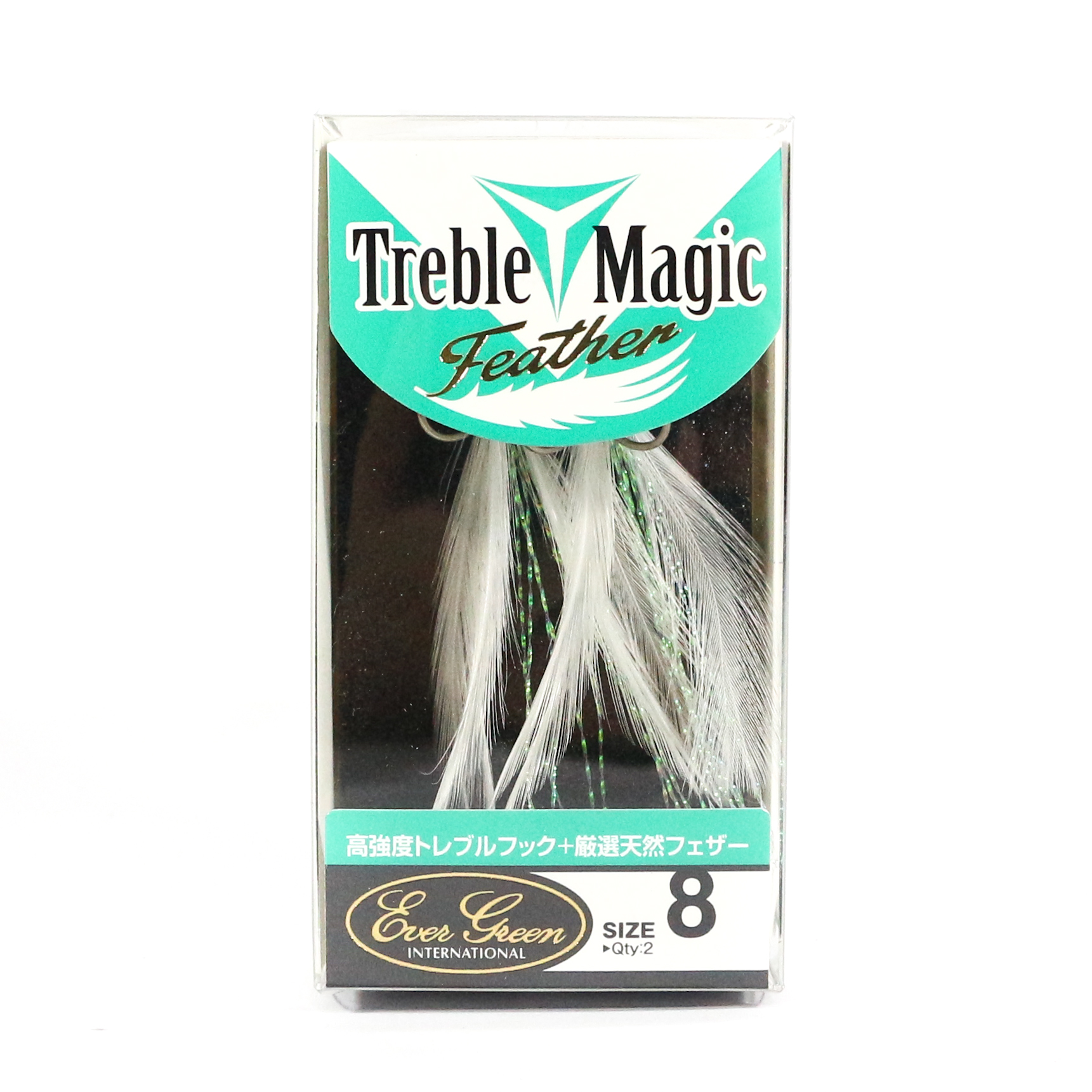Evergreen Treble Hooks Treble Magic Feather Size 8 (0931)