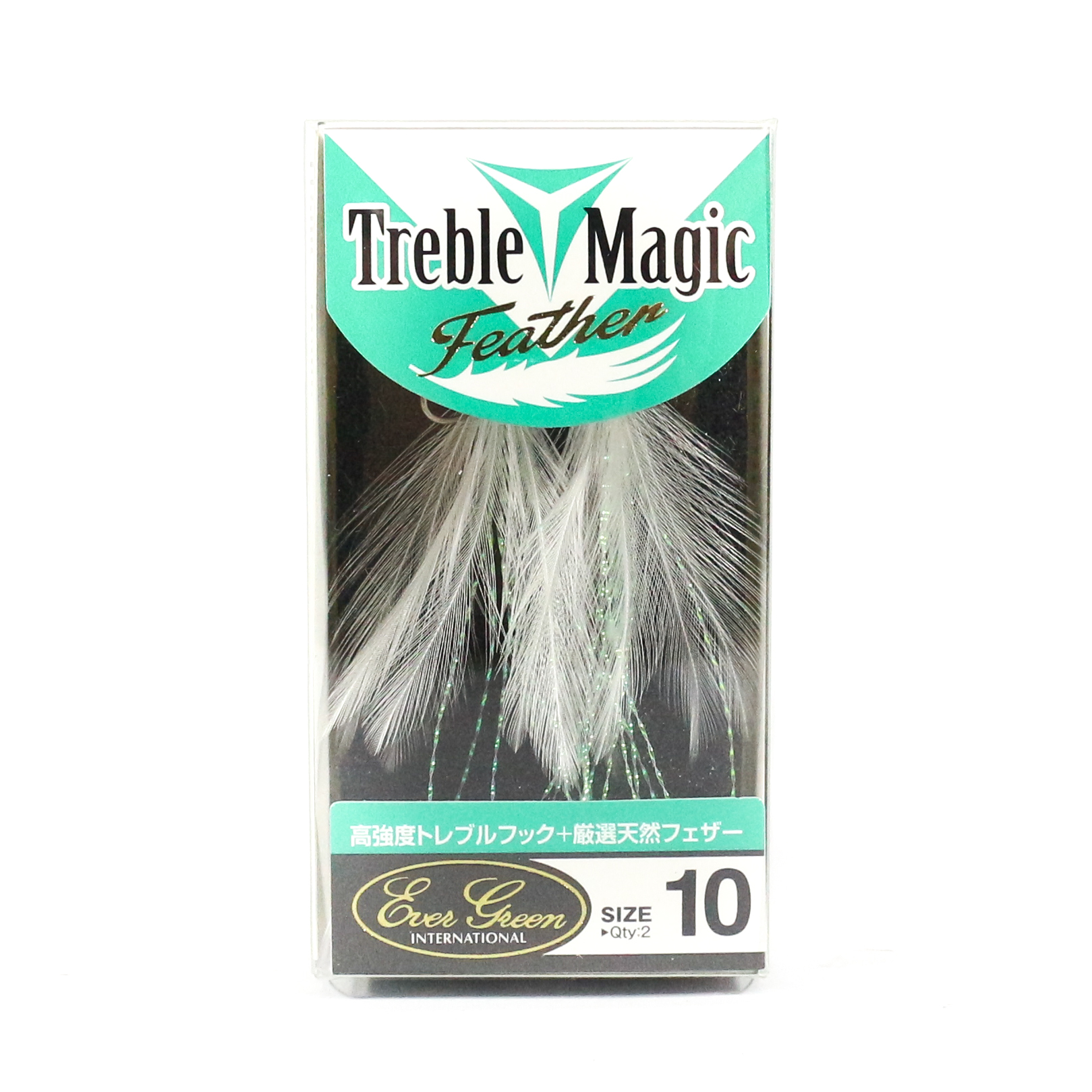 Evergreen Treble Hooks Treble Magic Feather Size 10 (0948)