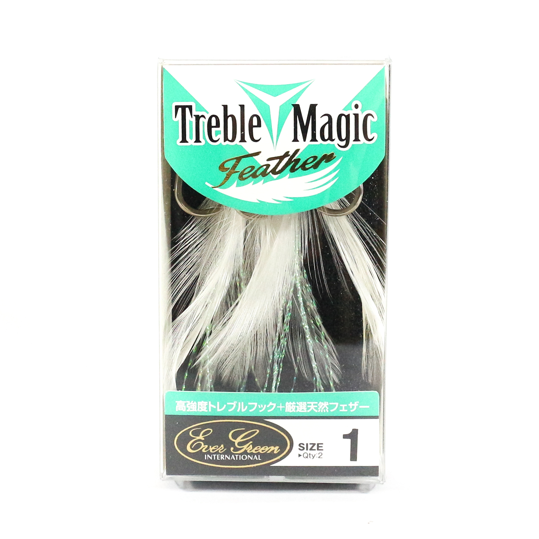 Evergreen Treble Hooks Treble Magic Feather Size 1 (4106)