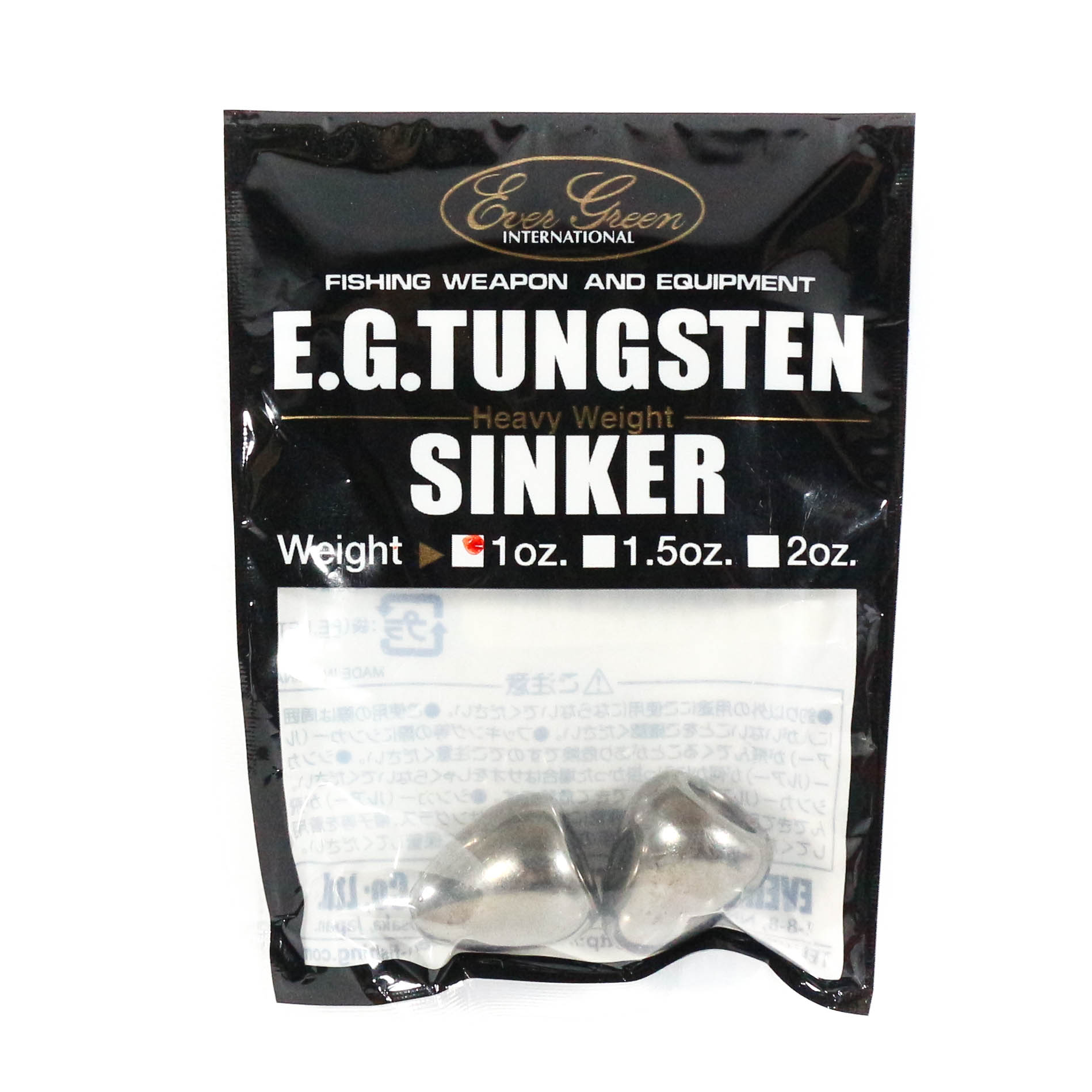 Evergreen Tungsten Sinker for Worm Rig 1 oz (5721)