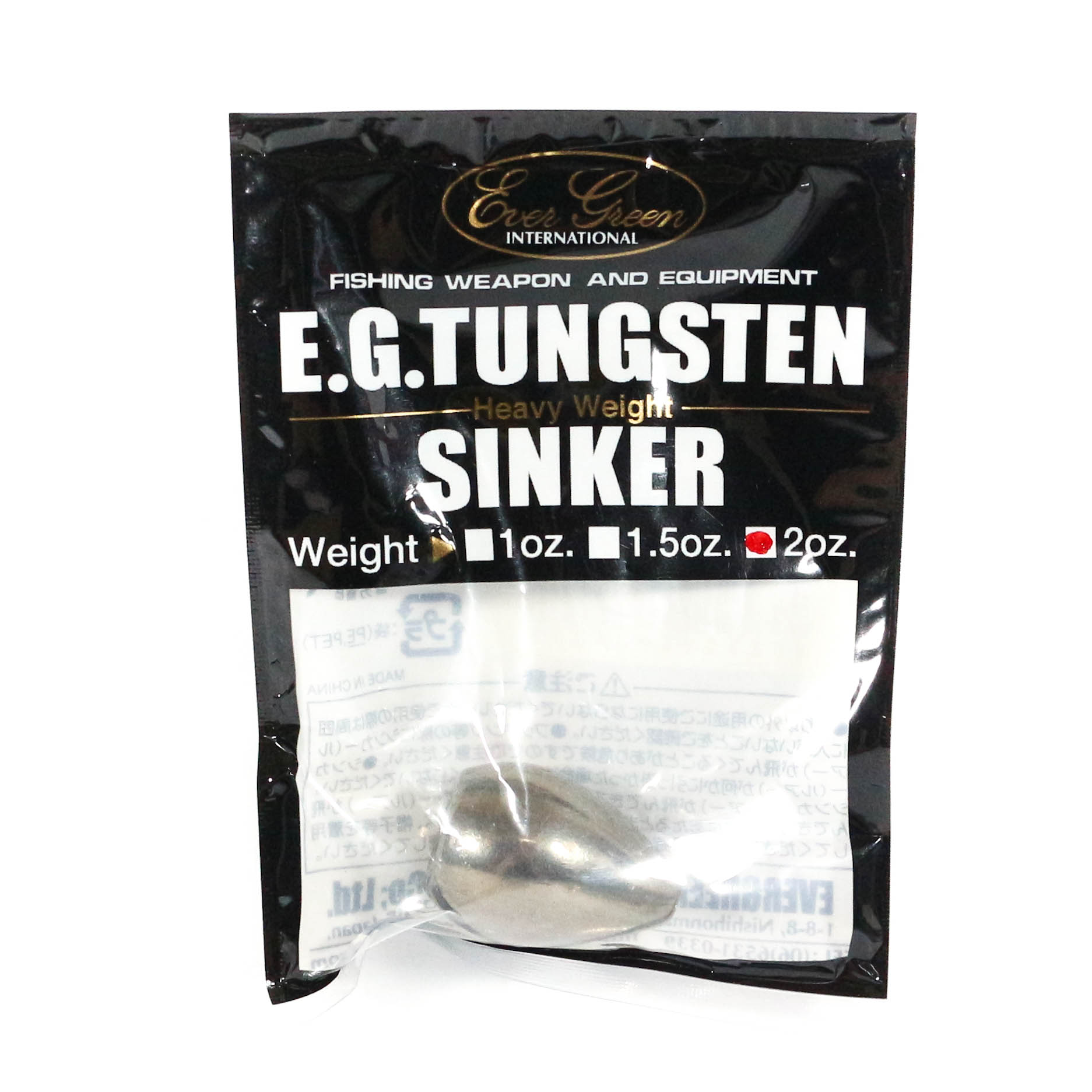 Evergreen Tungsten Sinker for Worm Rig 2 oz (5745)