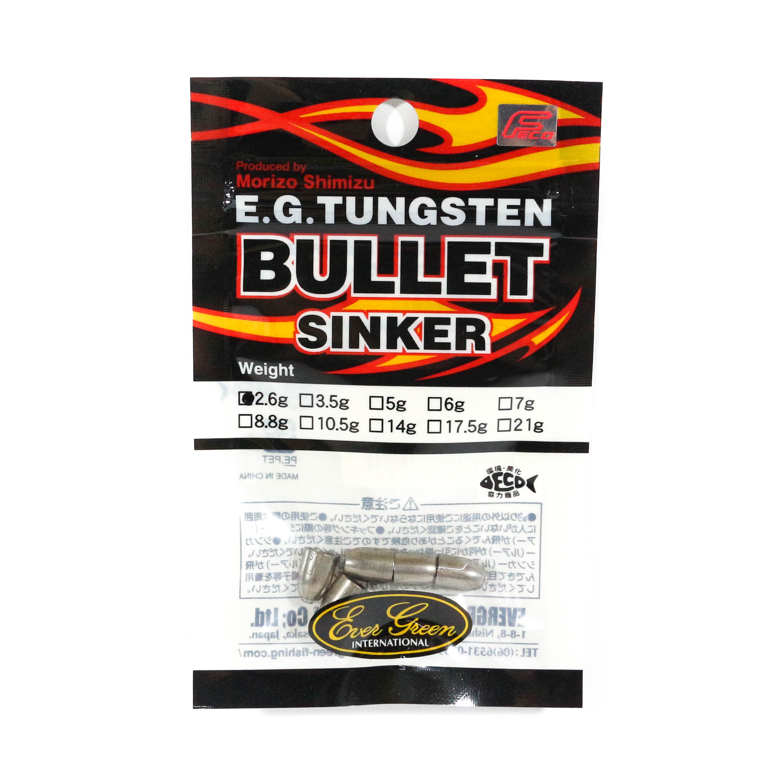 Evergreen Tungsten Bullet Sinker 3/32 oz (2.6 Grams) (1781)