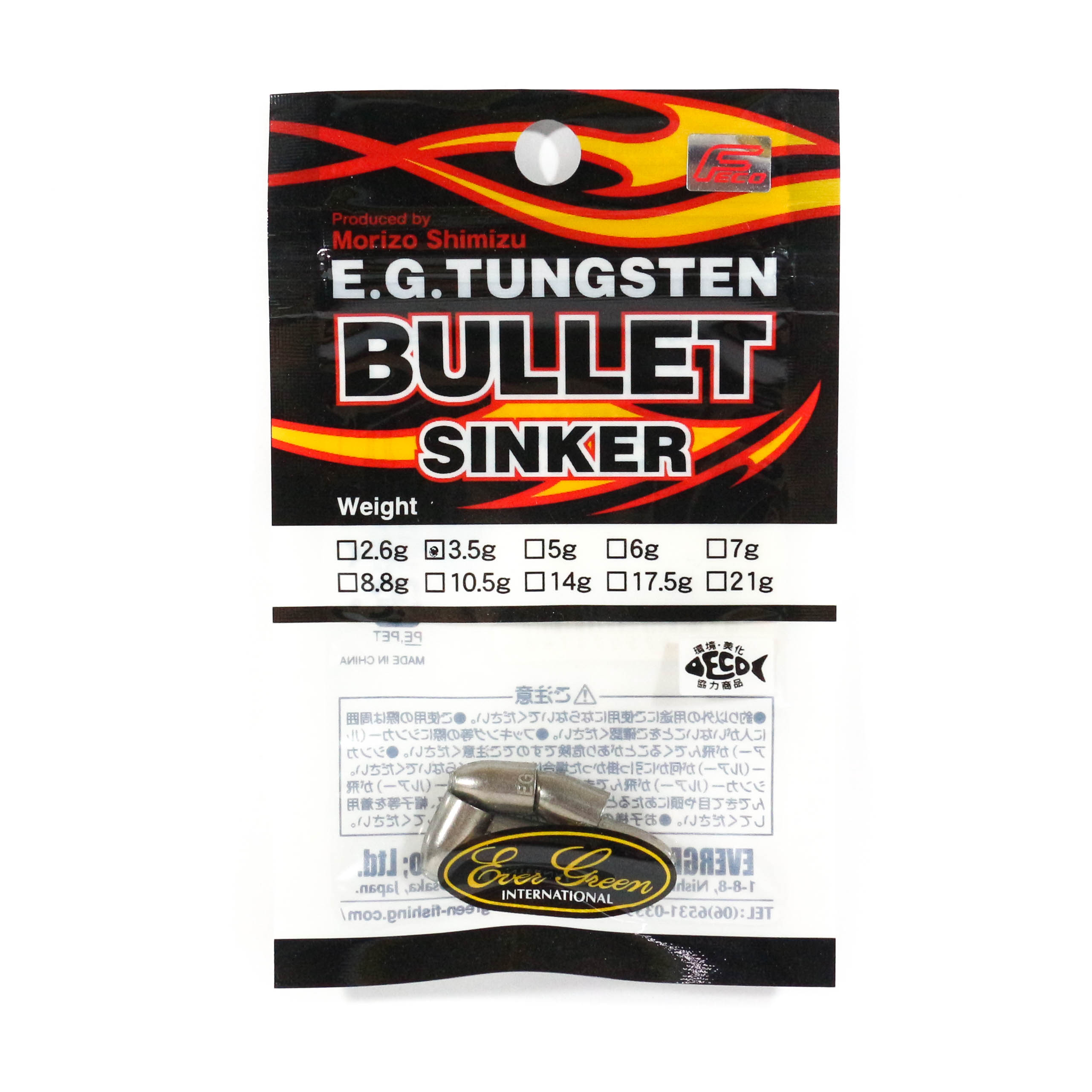 Evergreen Tungsten Bullet Sinker 1/8 oz (3.5 Grams) (1798)