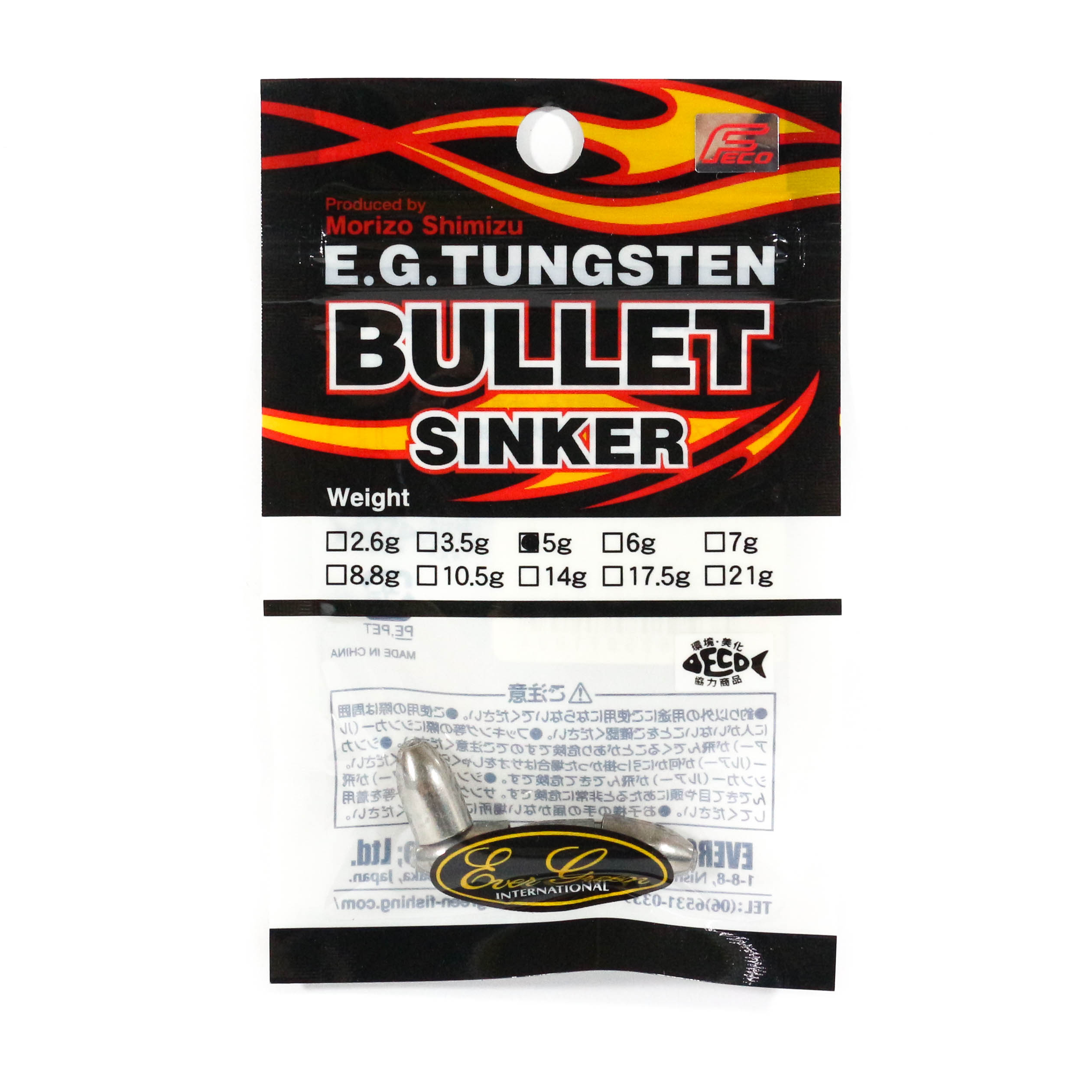 Evergreen Tungsten Bullet Sinker 3/16 oz (5 Grams) (1804)