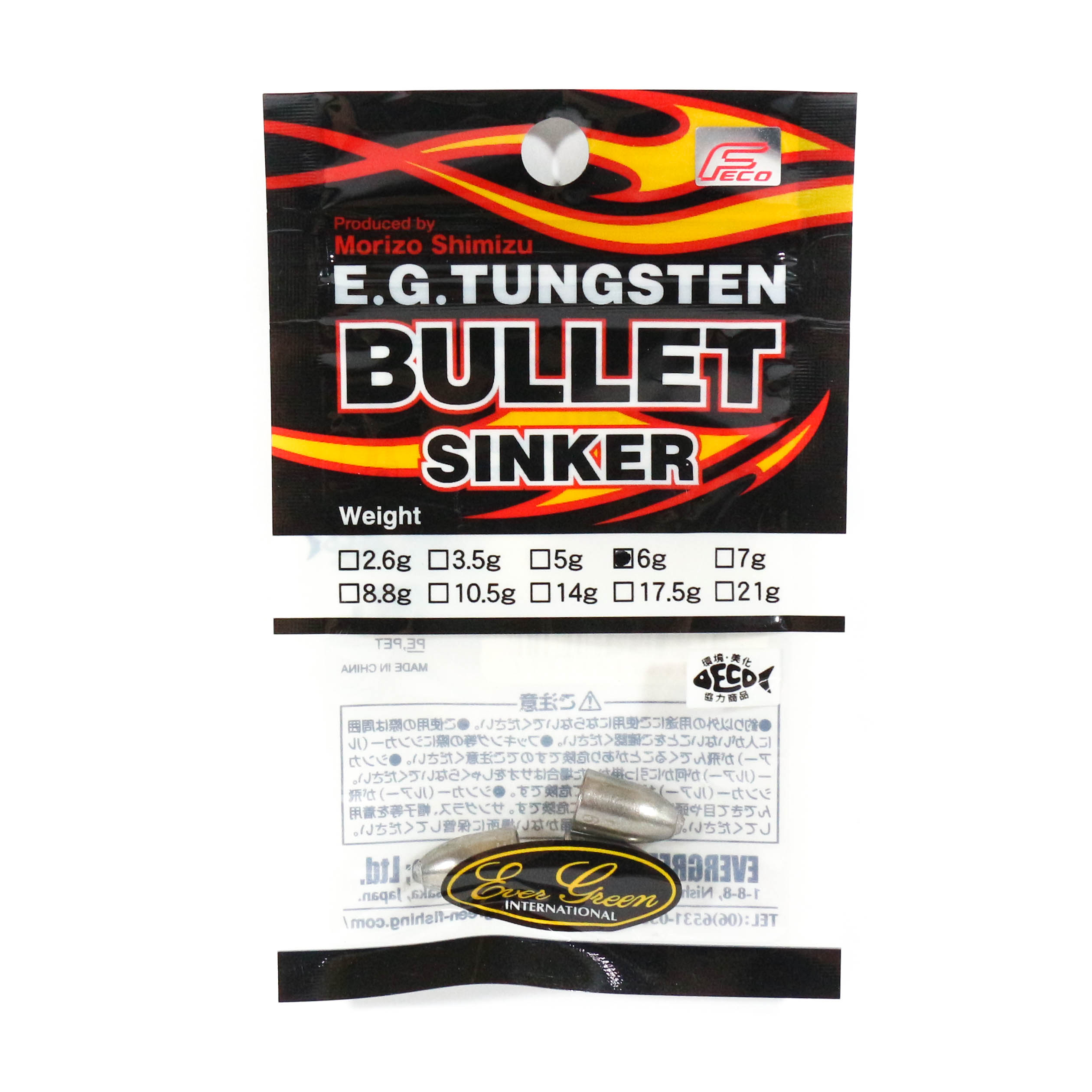 Evergreen Tungsten Bullet Sinker 7/32 oz (6 Grams) (1811)