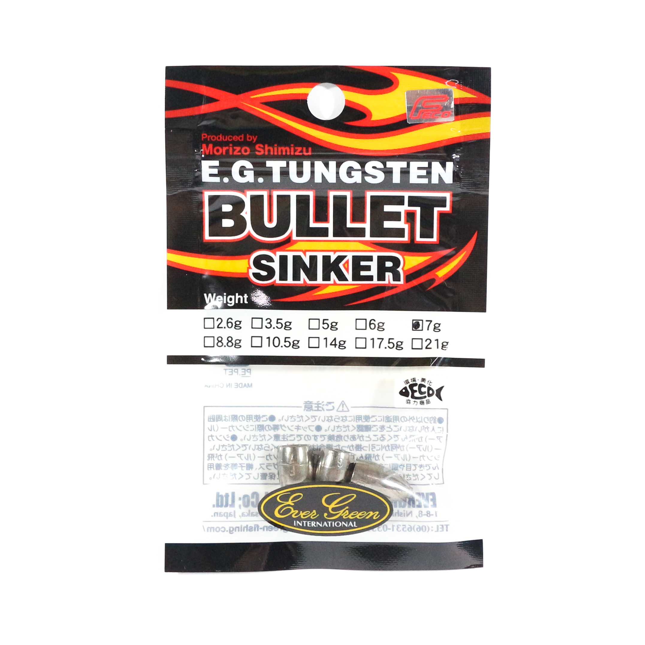 Evergreen Tungsten Bullet Sinker 1/4 oz (7 Grams) (1828)