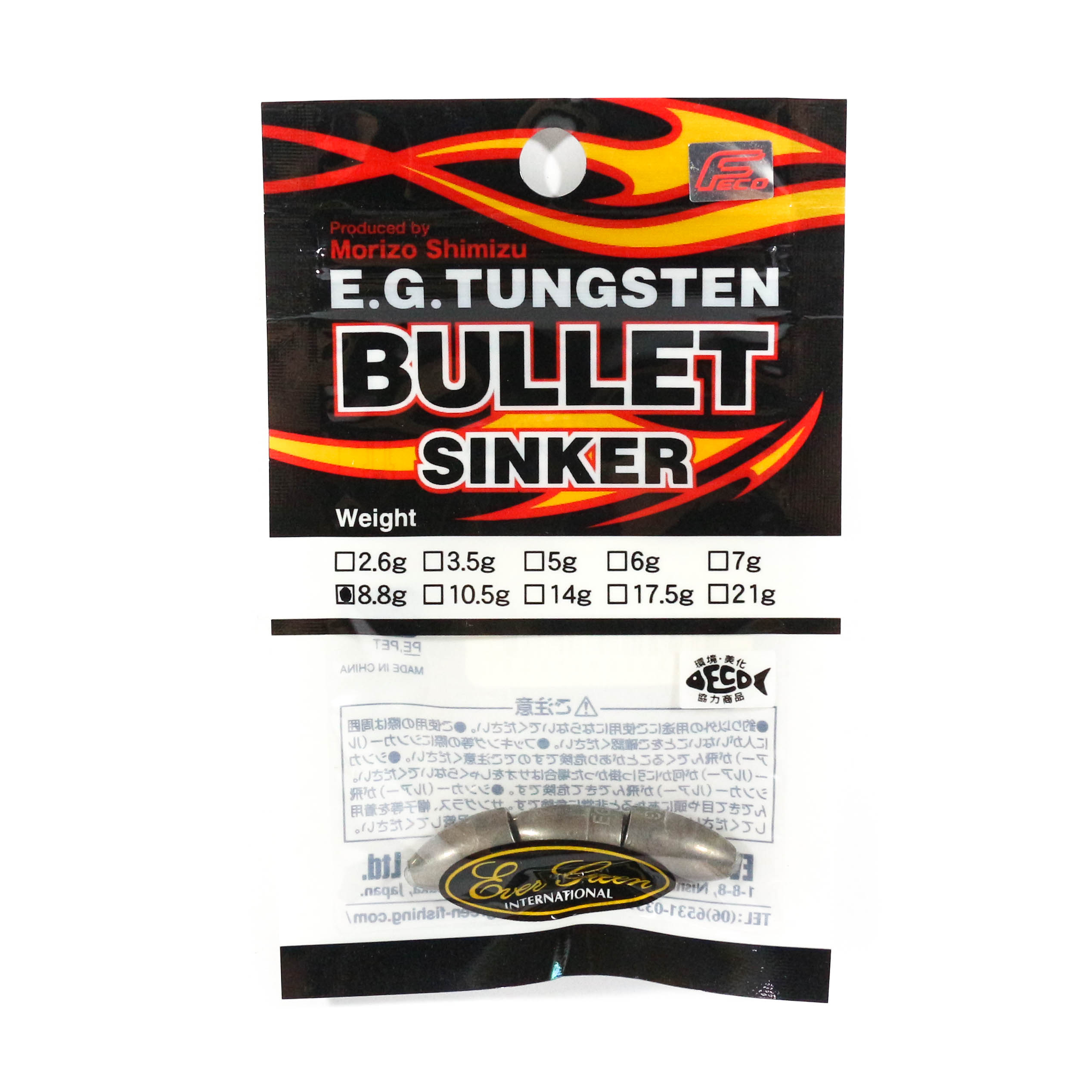 Evergreen Tungsten Bullet Sinker 5/16 oz (8.8 Grams) (1835)