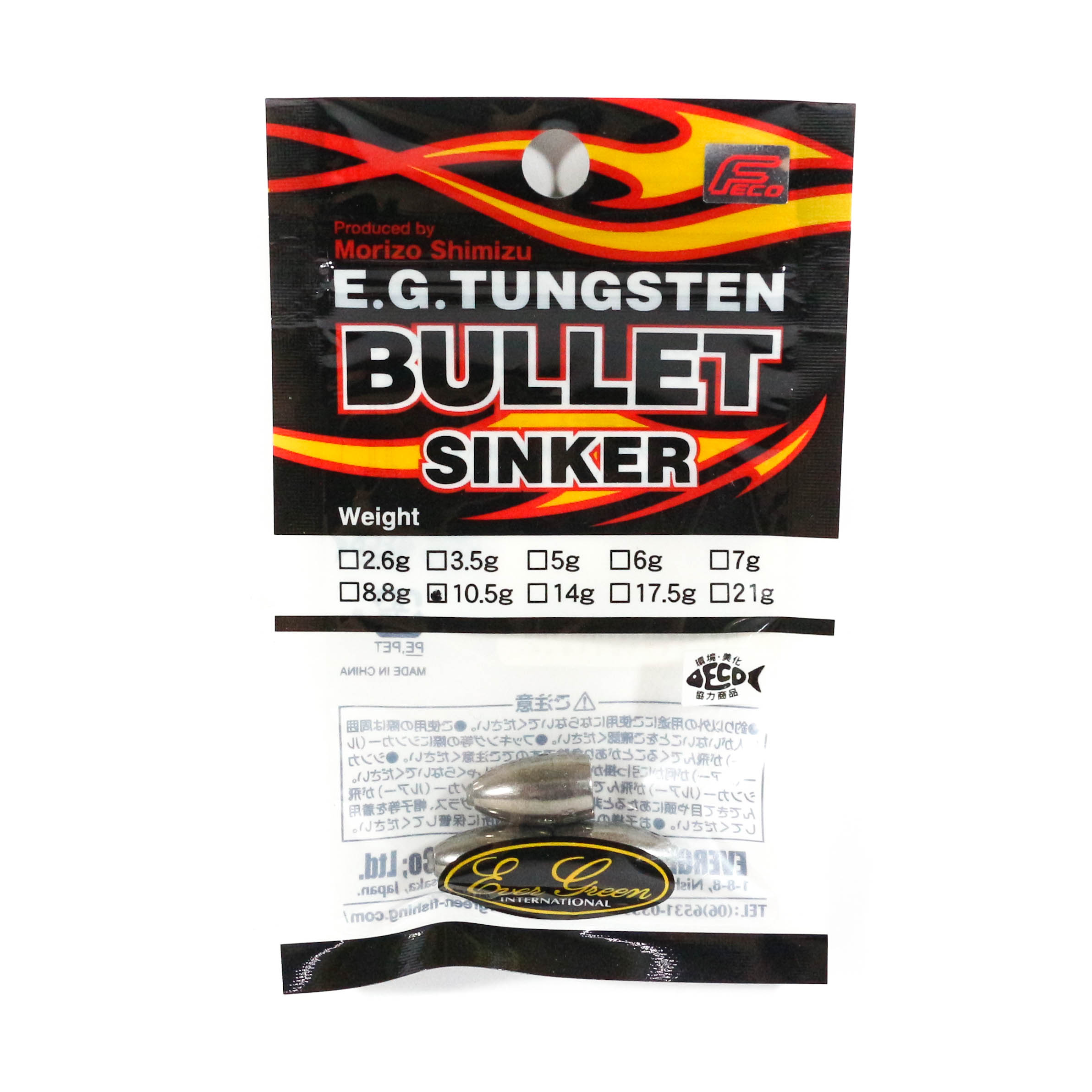 Evergreen Tungsten Bullet Sinker 3/8 oz (10.5 Grams) (1842)