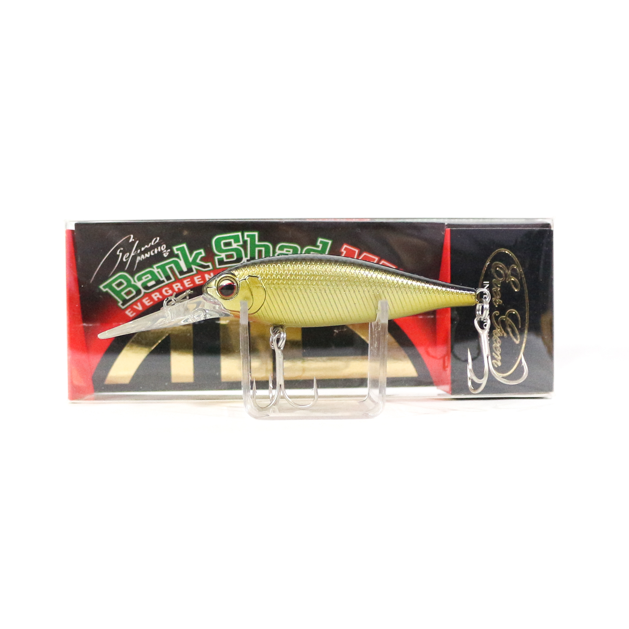 Evergreen Bank Shad Mid Range Floating Lure 25 (8636)