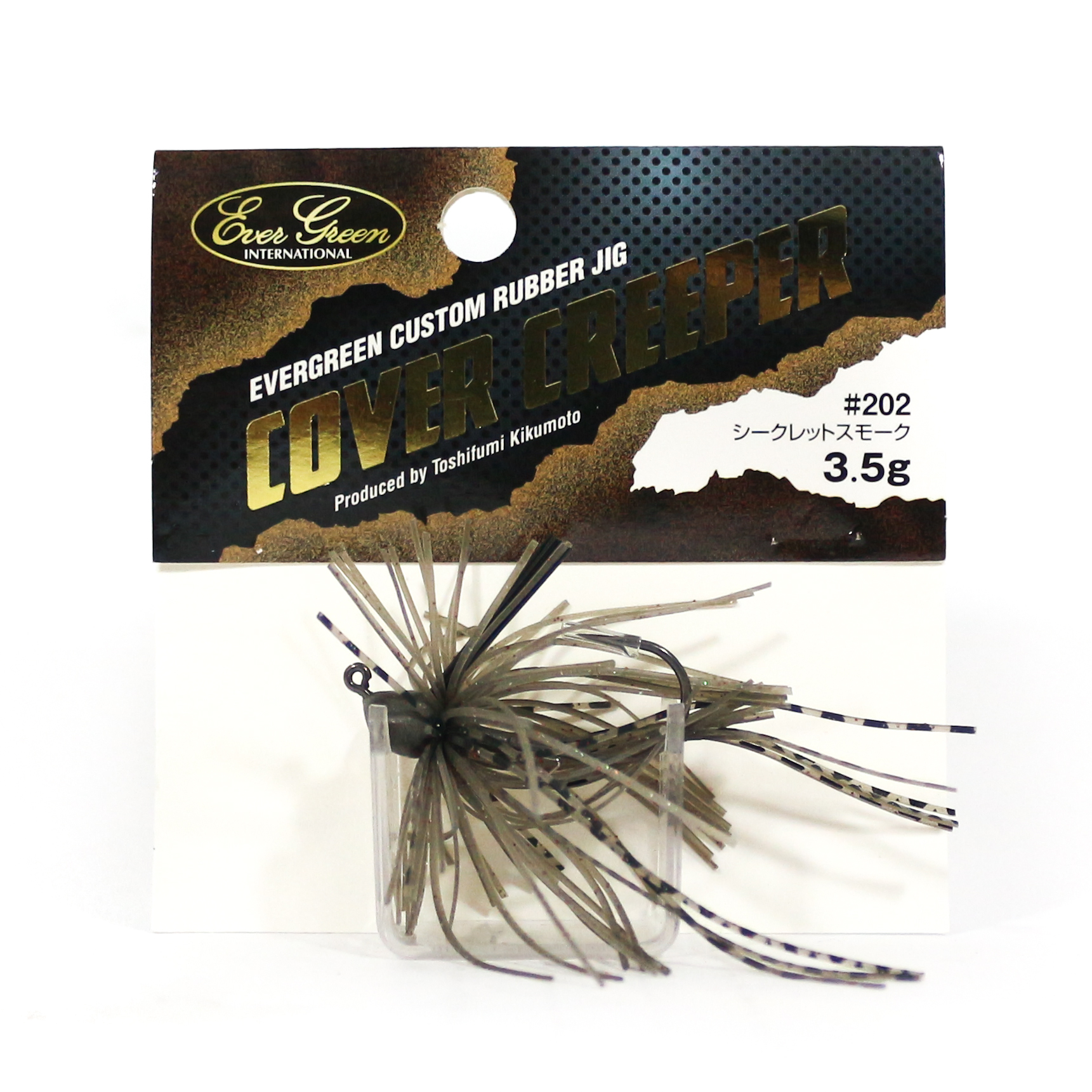 Evergreen Rubber Jig Cover Creeper 3.5g Sinking Lure 202 (3429)