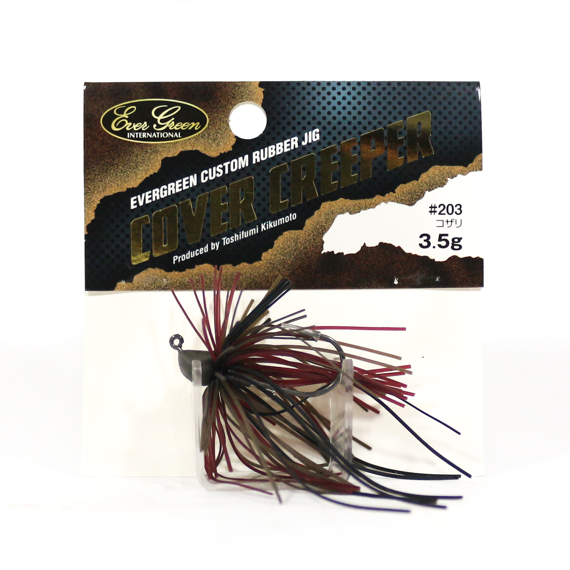 Evergreen Rubber Jig Cover Creeper 3.5g Sinking Lure 203 (3436)