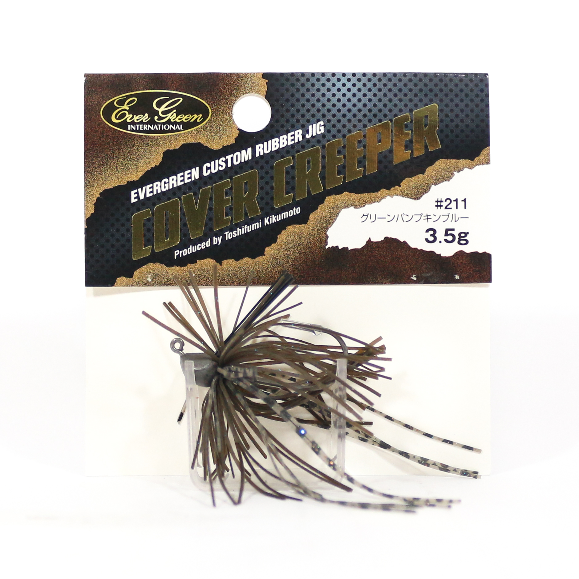 Evergreen Rubber Jig Cover Creeper 3.5g Sinking Lure 211 (3450)