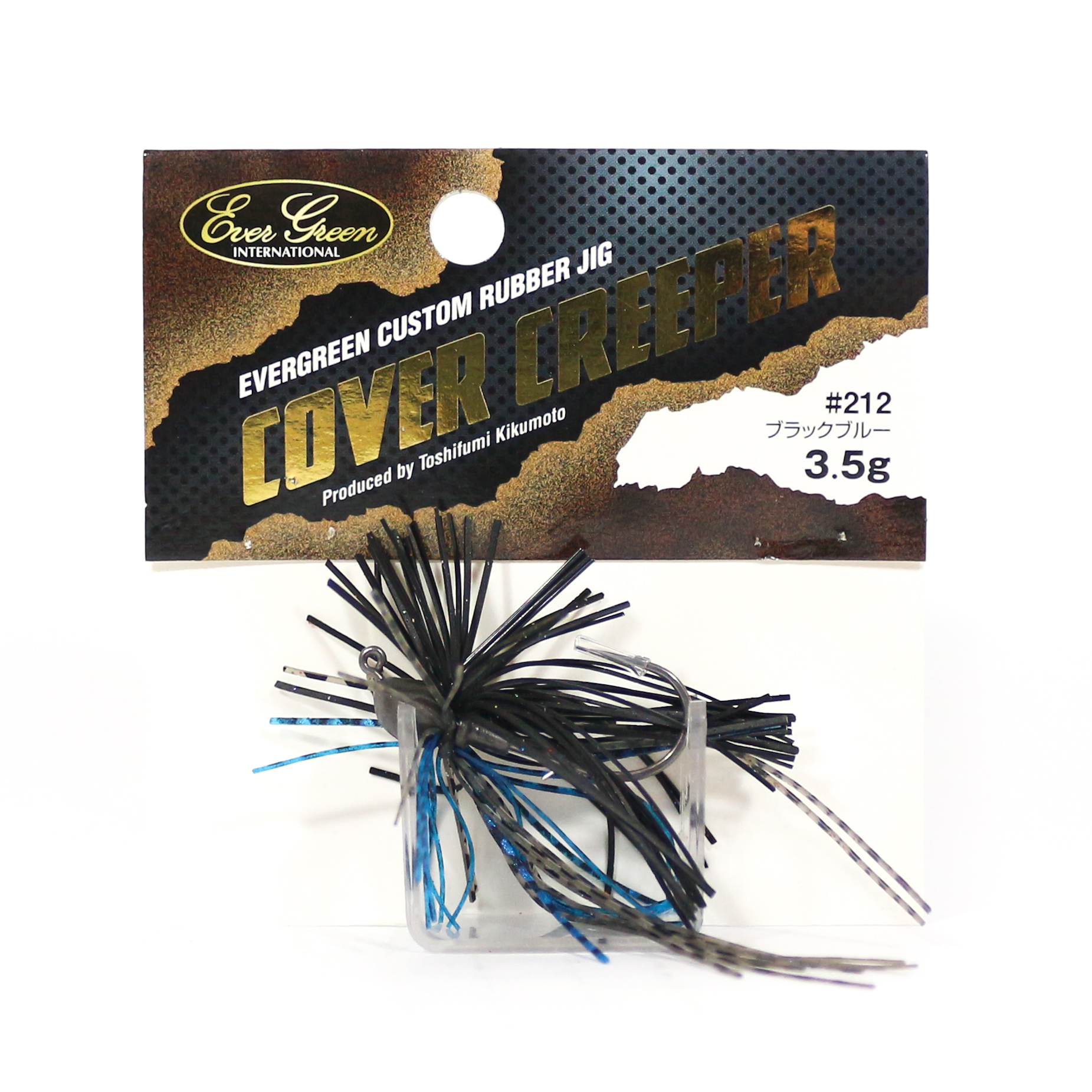 Evergreen Rubber Jig Cover Creeper 3.5g Sinking Lure 212 (3467)