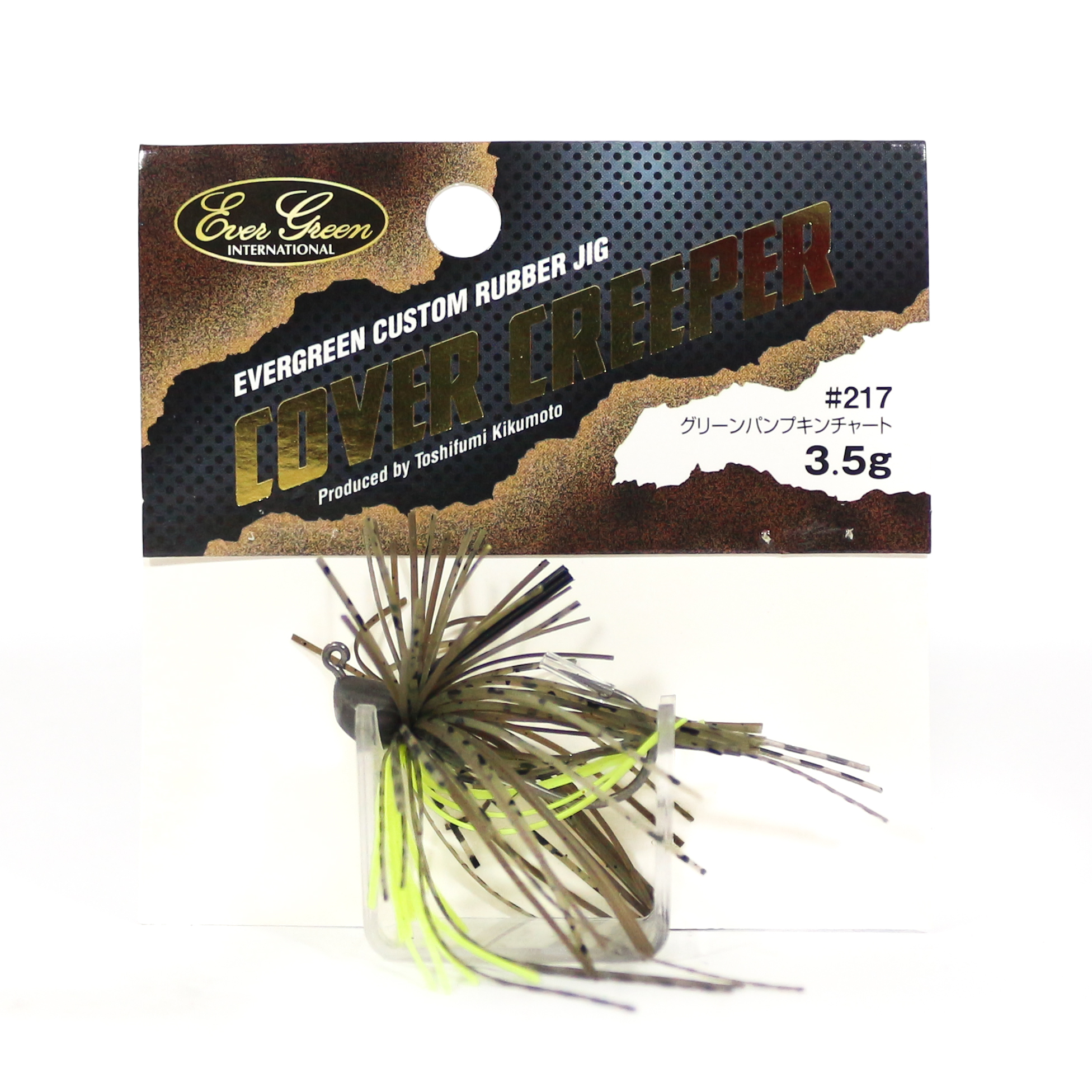 Evergreen Rubber Jig Cover Creeper 3.5g Sinking Lure 217 (3474)