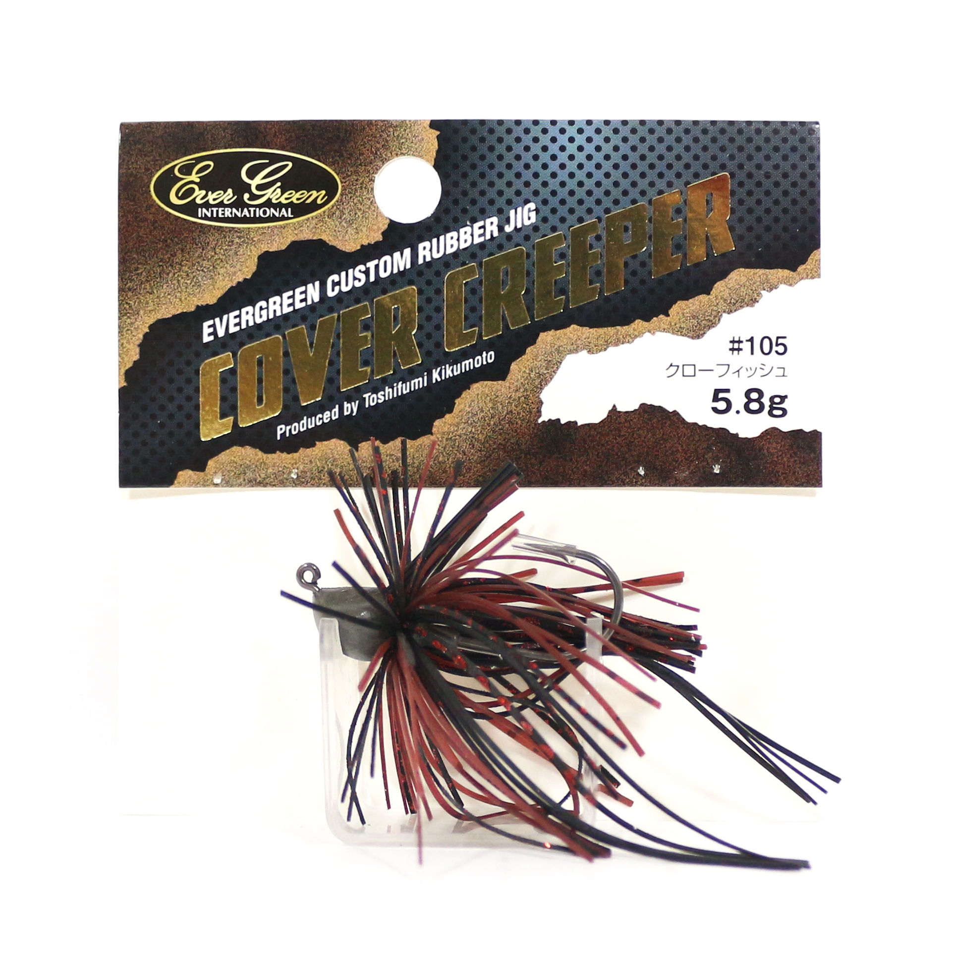 Evergreen Rubber Jig Cover Creeper 5.8g Sinking Lure 105 (3566)