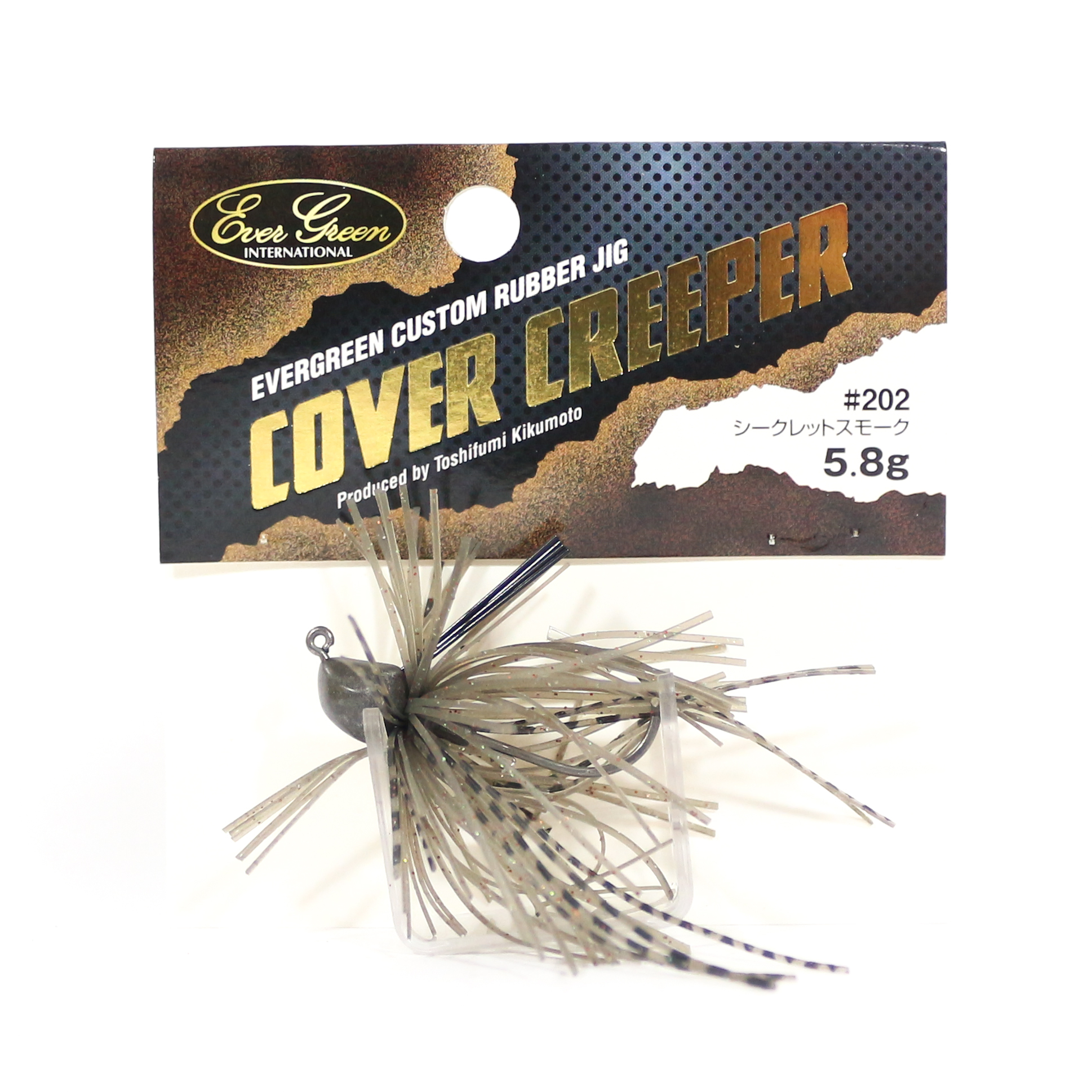 Evergreen Rubber Jig Cover Creeper 5.8g Sinking Lure 202 (3580)