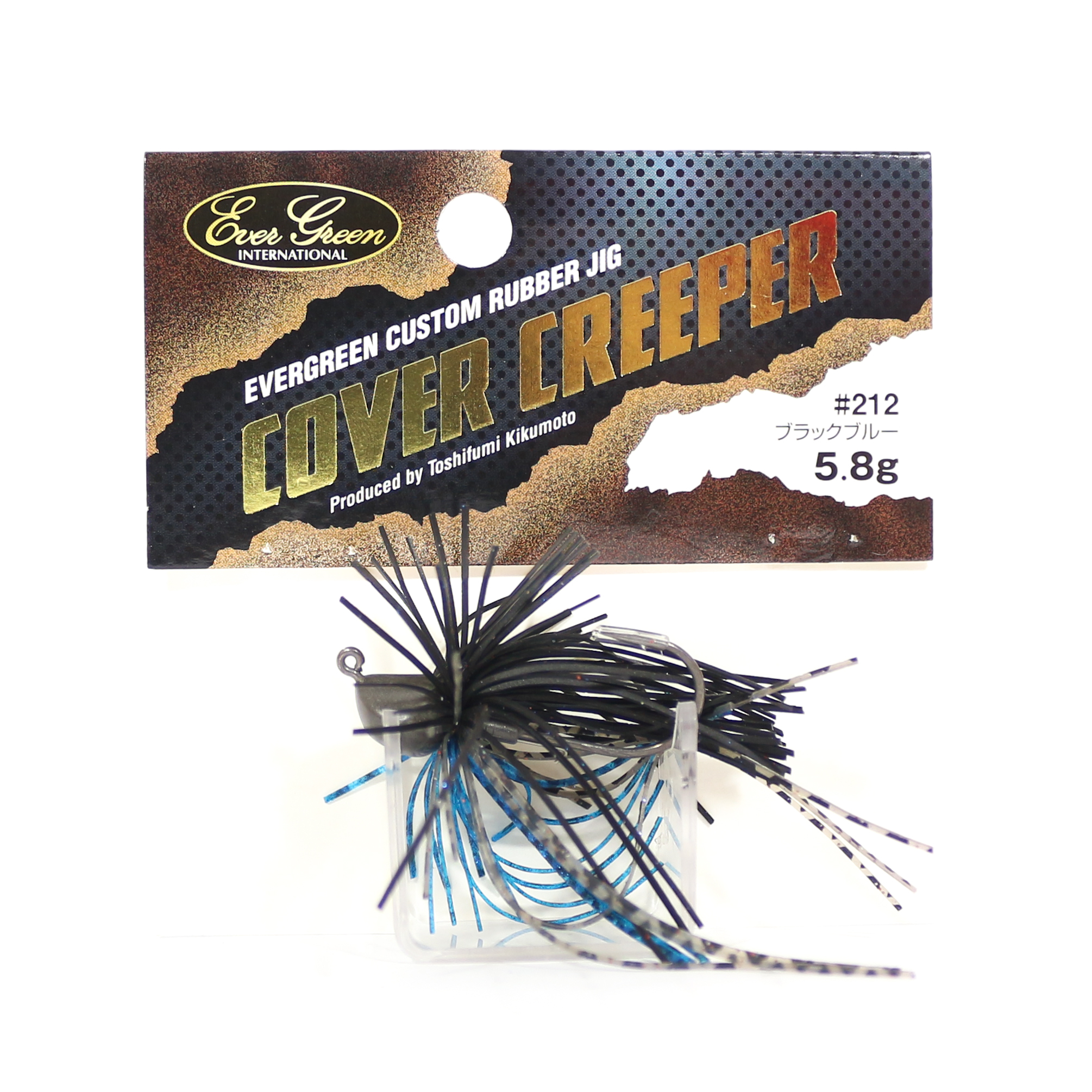 Evergreen Rubber Jig Cover Creeper 5.8g Sinking Lure 212 (3627)