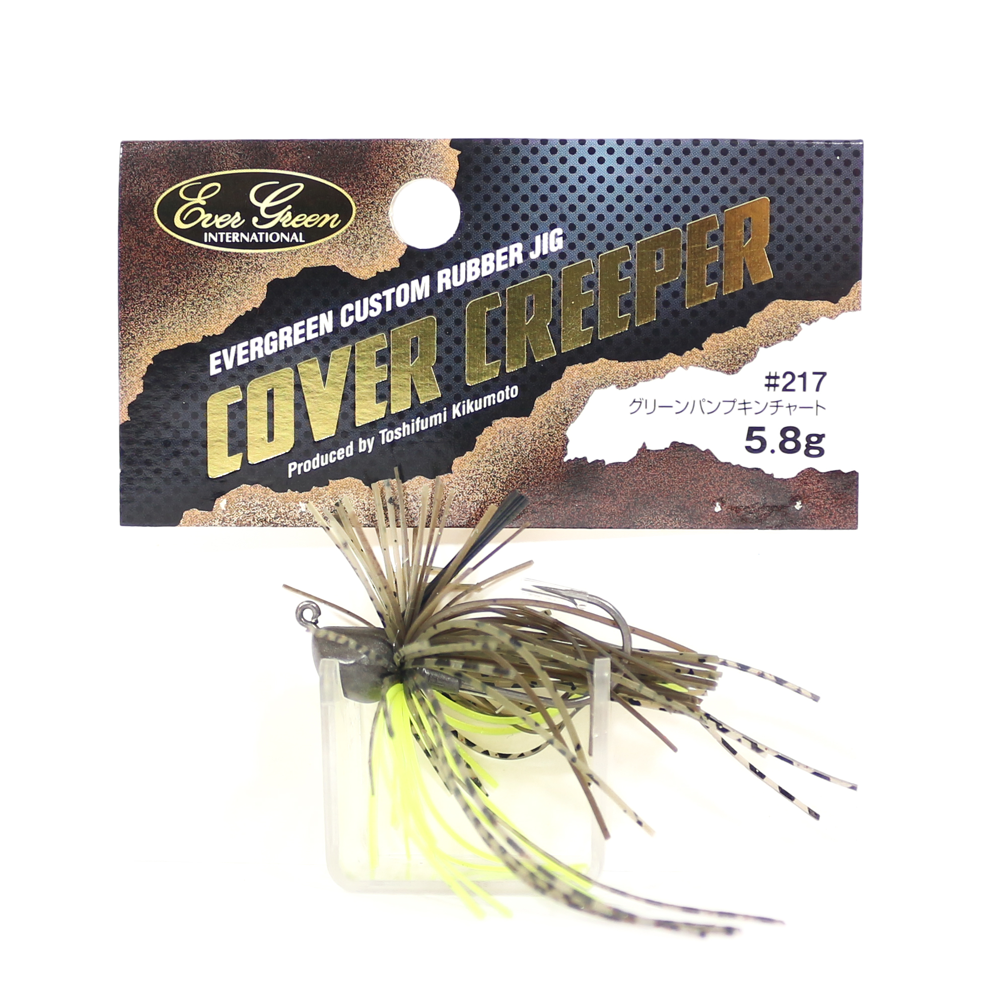 Evergreen Rubber Jig Cover Creeper 5.8g Sinking Lure 217 (3634)
