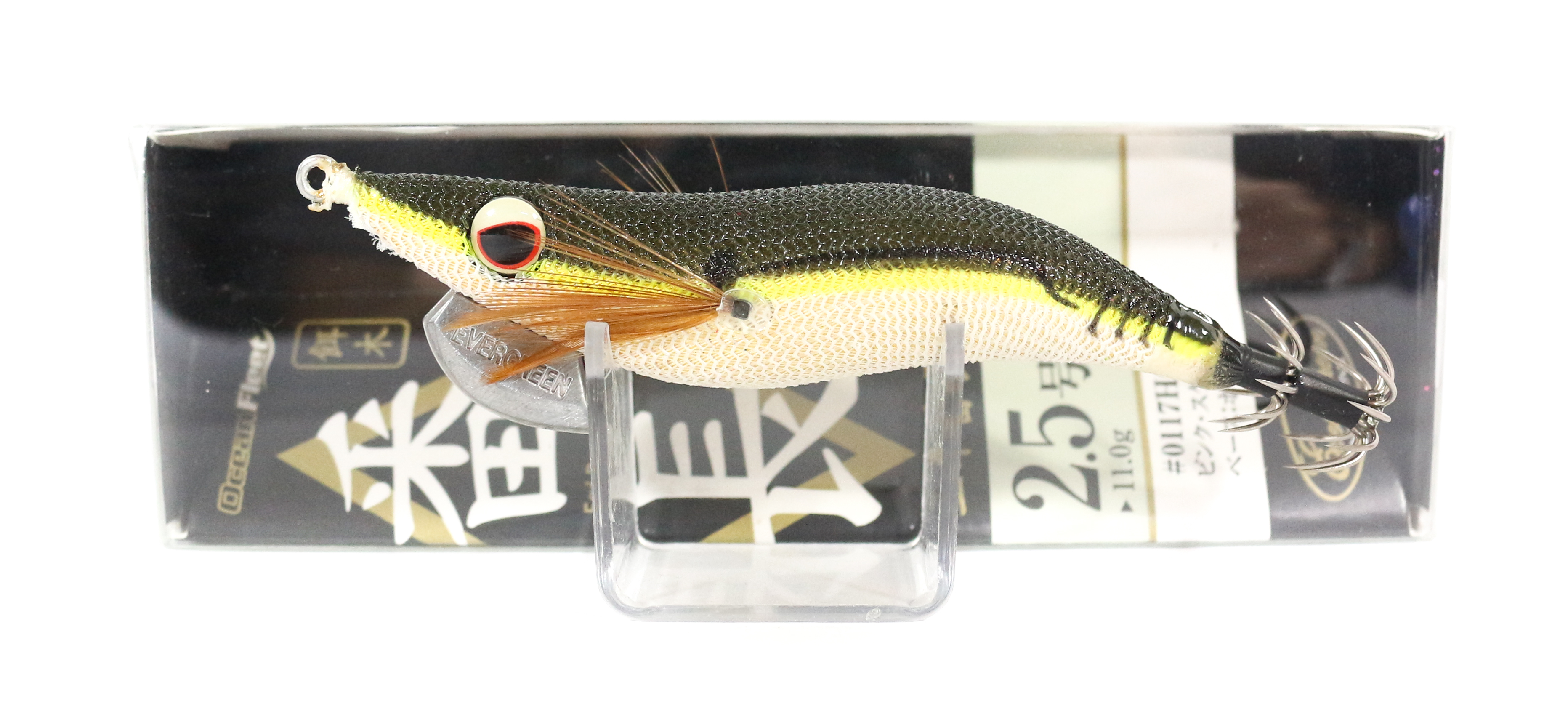 Evergreen Ocean Fleet Custom Squid Jig Lure 2.5 0401G (9377)