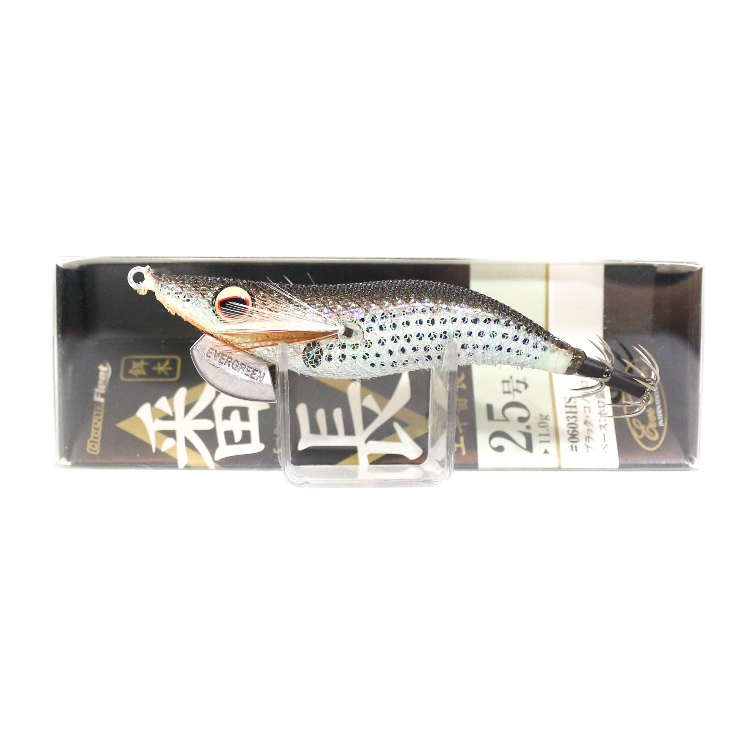 Evergreen Ocean Fleet Custom Squid Jig Lure 2.5 0603HS (9445)