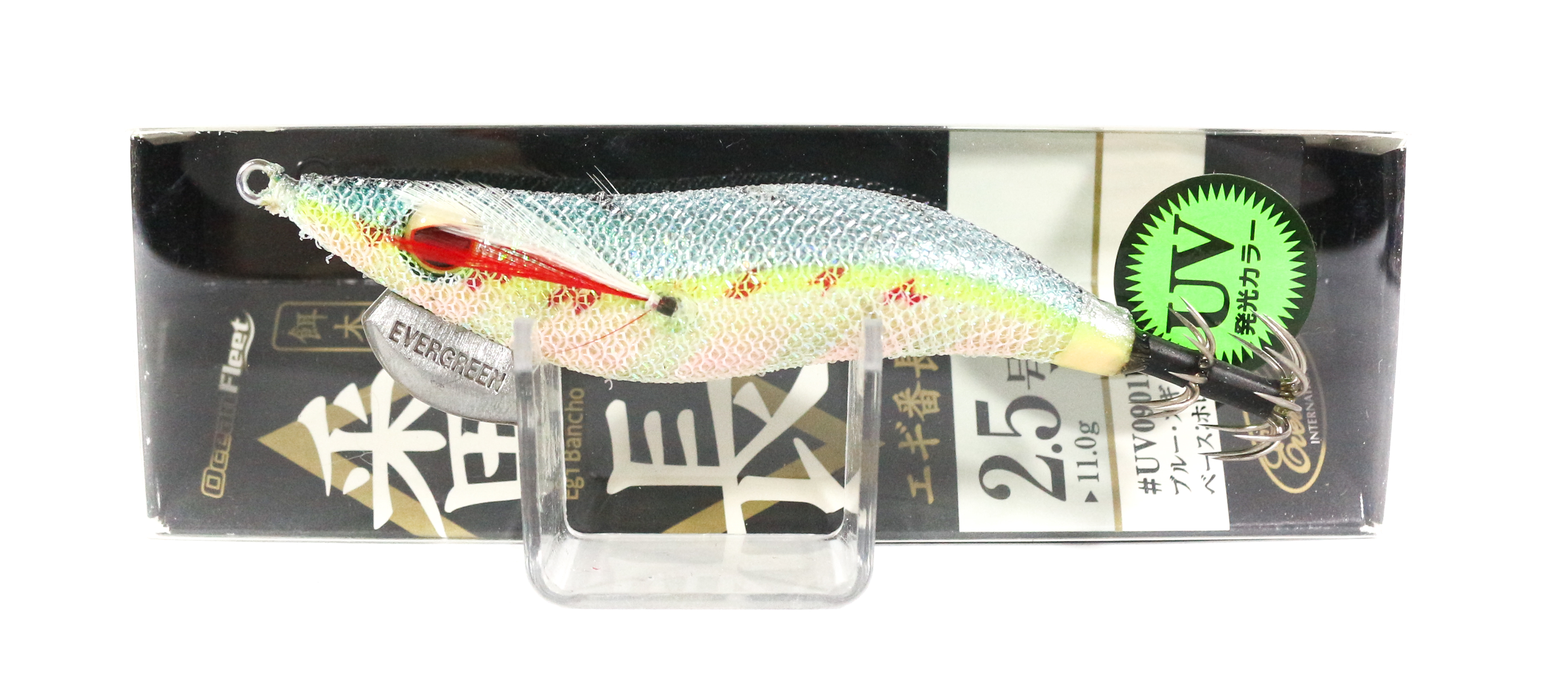 Evergreen Ocean Fleet Custom Squid Jig Lure 2.5 UV0901HG (9520)
