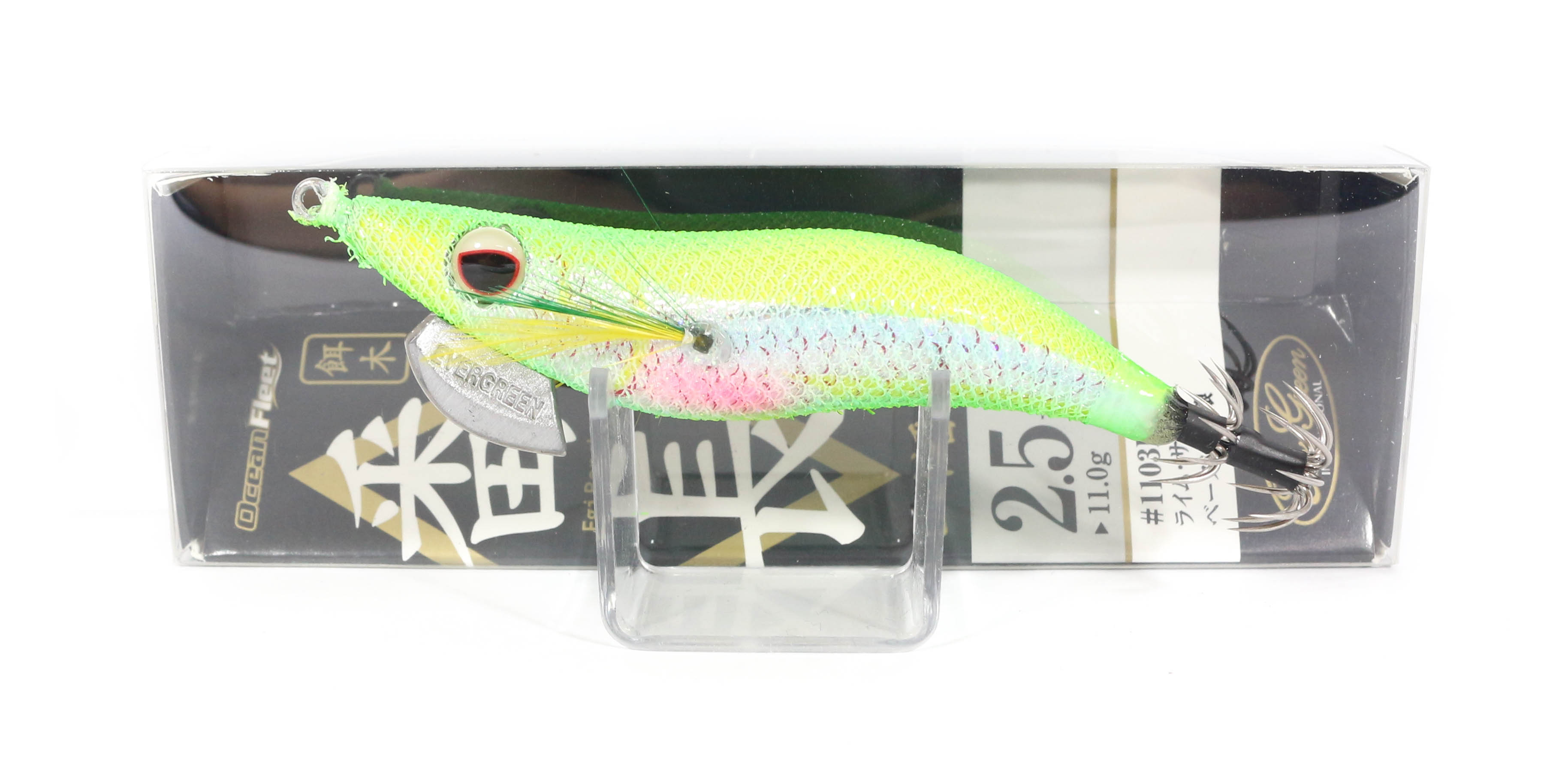 Evergreen Ocean Fleet Custom Squid Jig Lure 2.5 1103HS (7188)