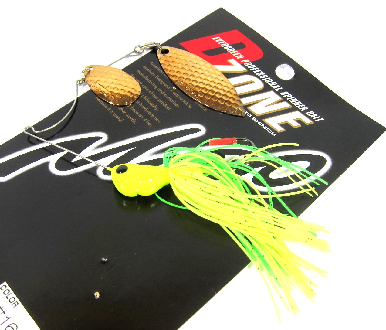 Evergreen Spinner Bait D-Zone Double Willow TW 1/2 oz 16 (0536)