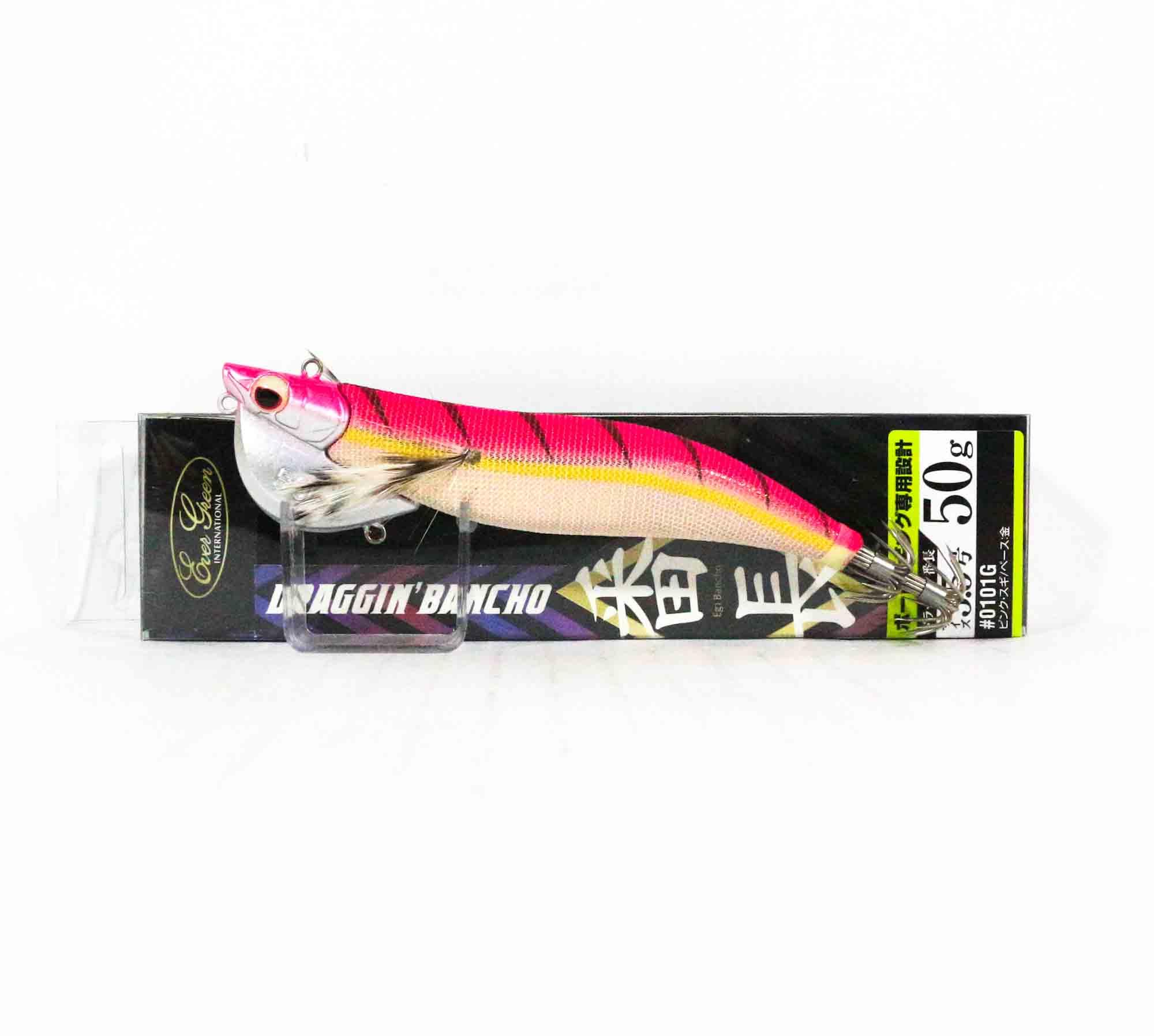 Evergreen Draggin Bancho Squid Jig Lure 3.5 50 grams 0101G (0671)